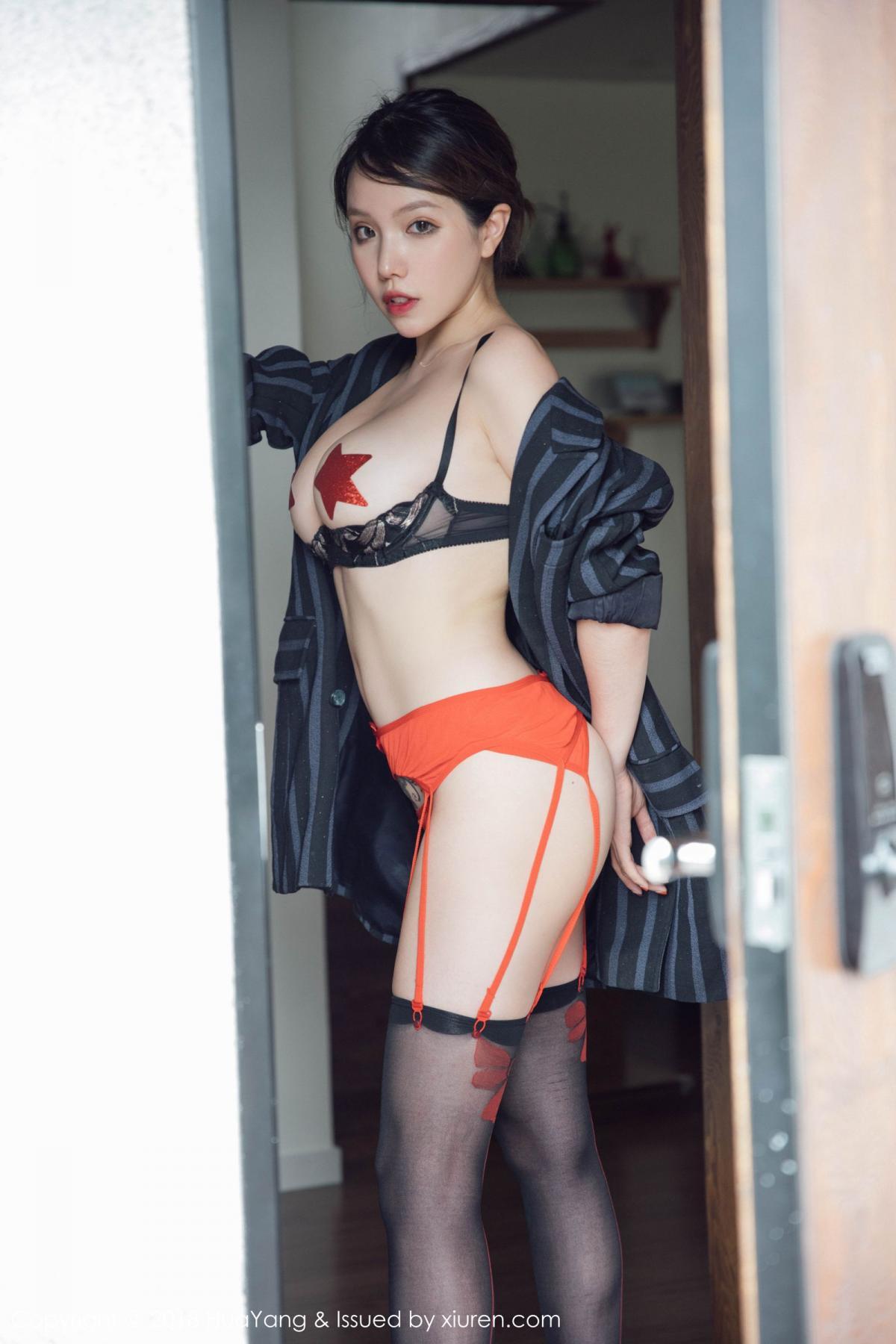 [Huayang] Vol.094 Huang Le Ran 37P, Black Silk, Huang Le Ran, HuaYang, Tall, Underwear