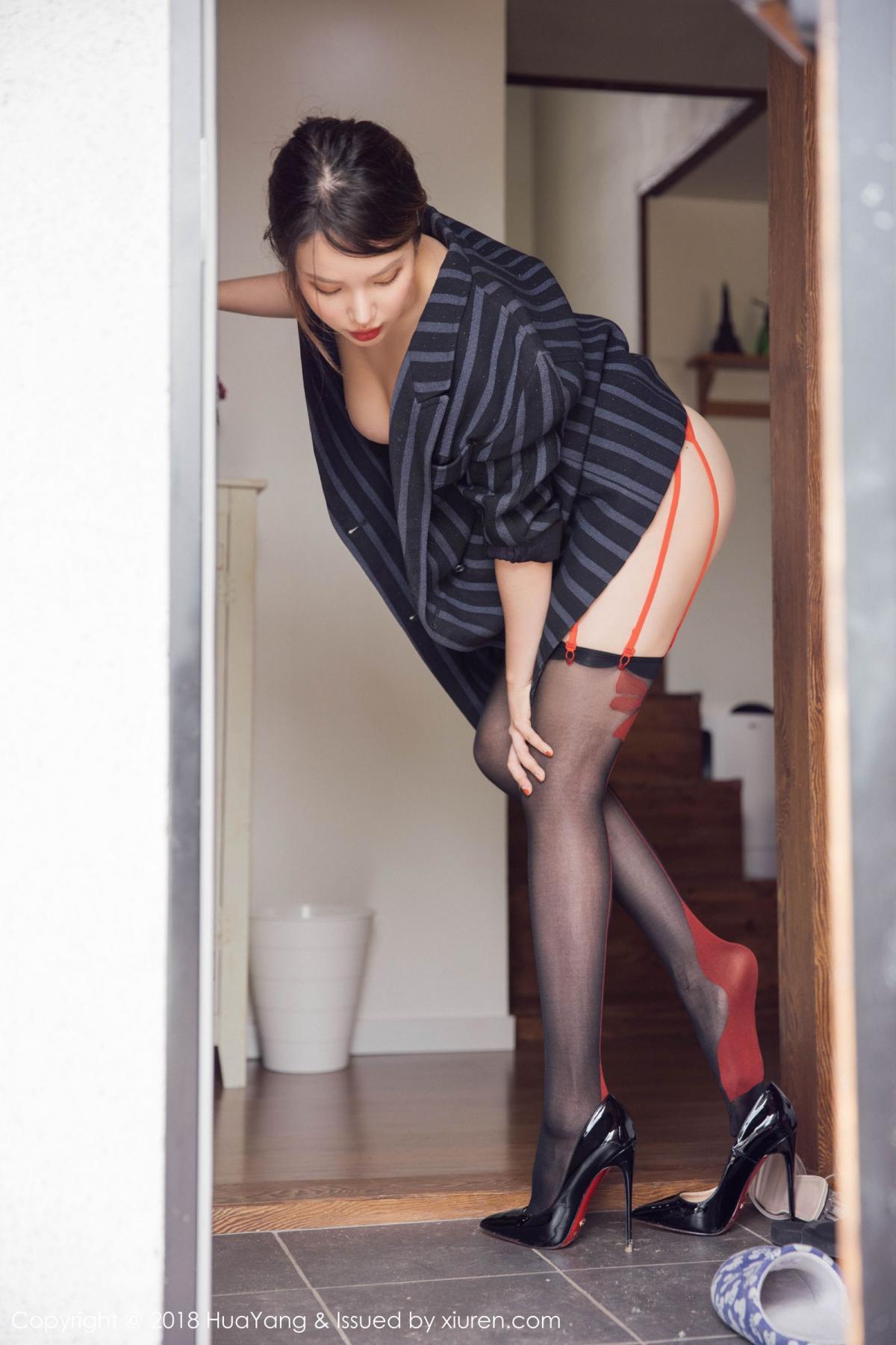 [Huayang] Vol.094 Huang Le Ran 44P, Black Silk, Huang Le Ran, HuaYang, Tall, Underwear