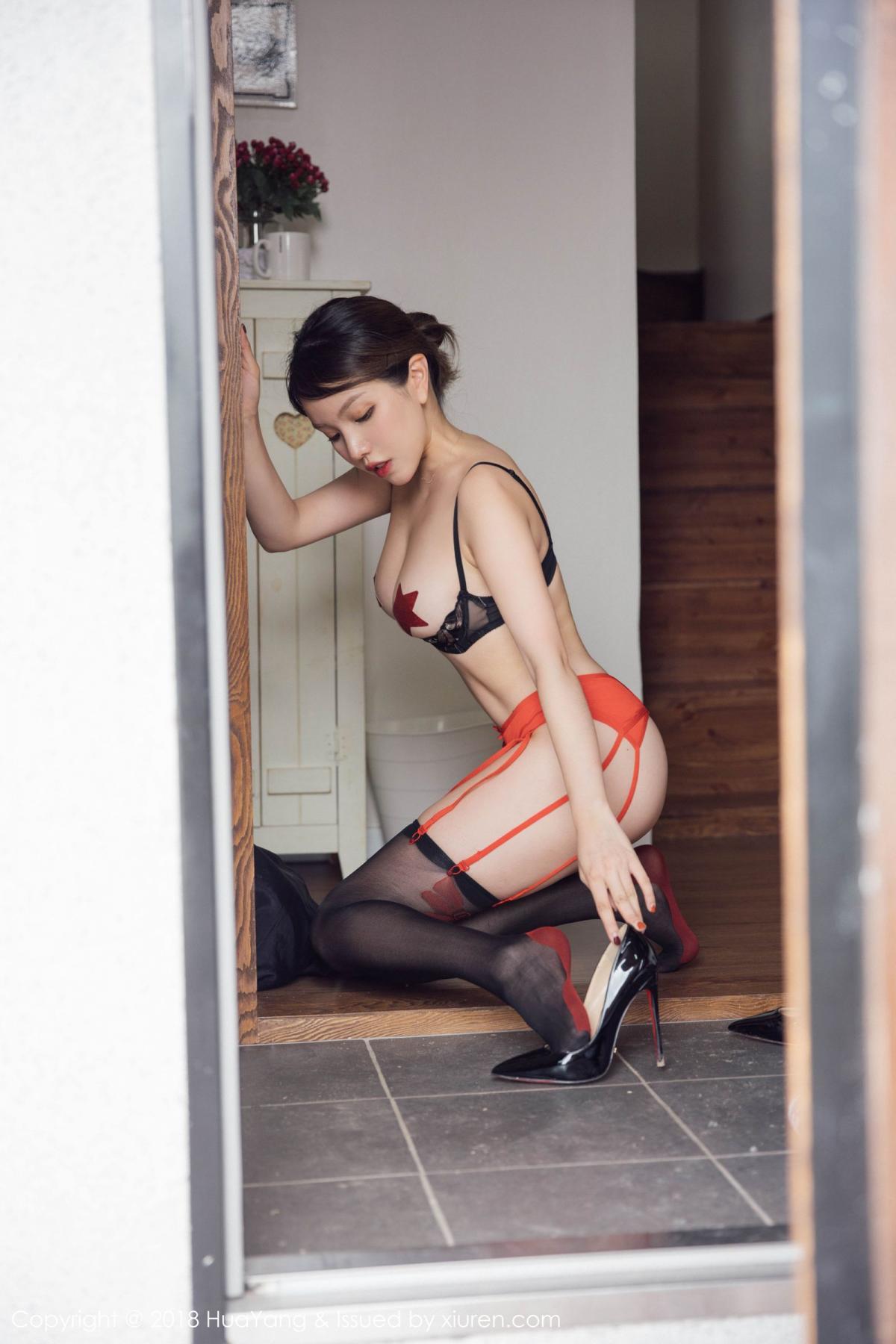 [Huayang] Vol.094 Huang Le Ran 48P, Black Silk, Huang Le Ran, HuaYang, Tall, Underwear