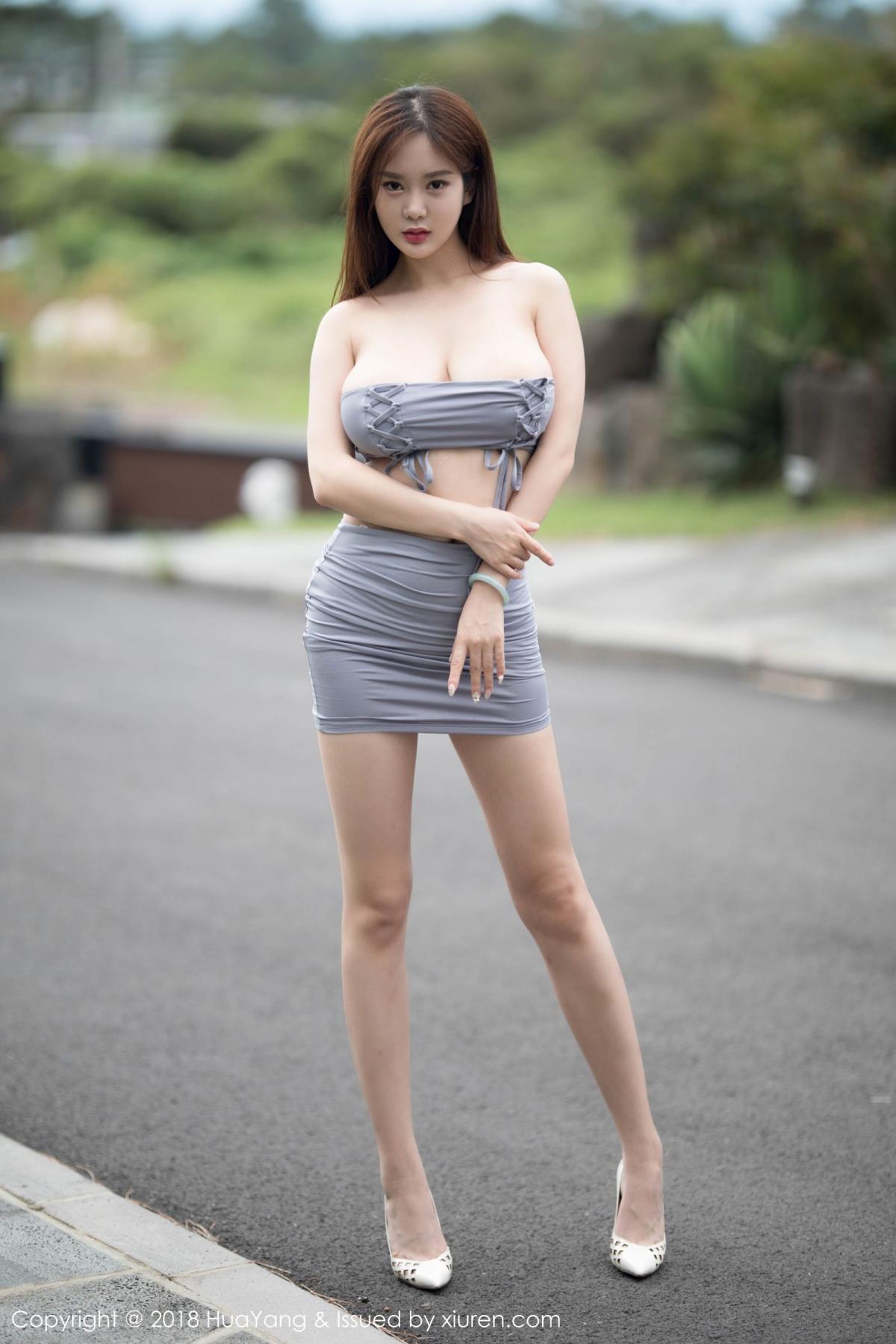 [Huayang] Vol.096 Yi Yang 1P, Adult, Bellyband, HuaYang, Yi Yang