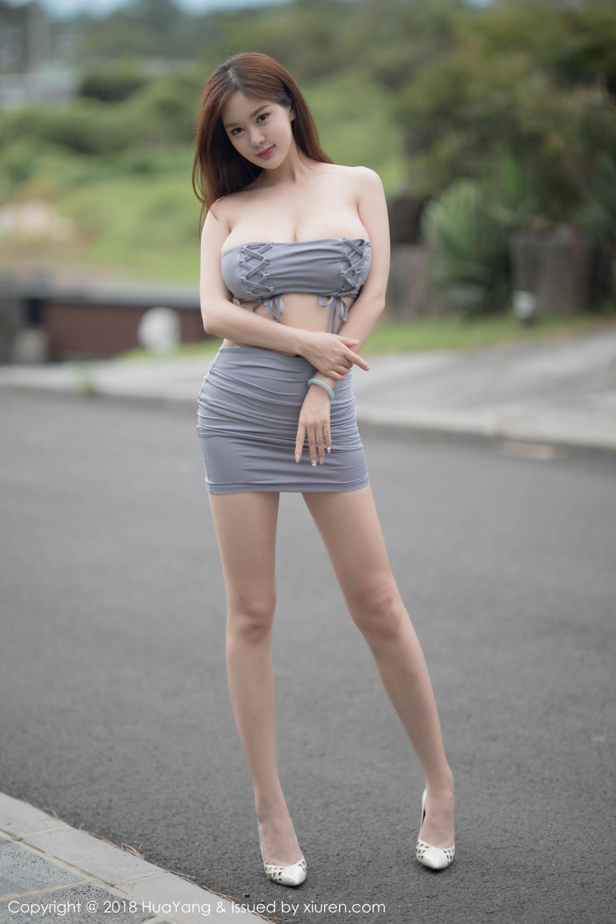 [Huayang] Vol.096 Yi Yang 2P, Adult, Bellyband, HuaYang, Yi Yang