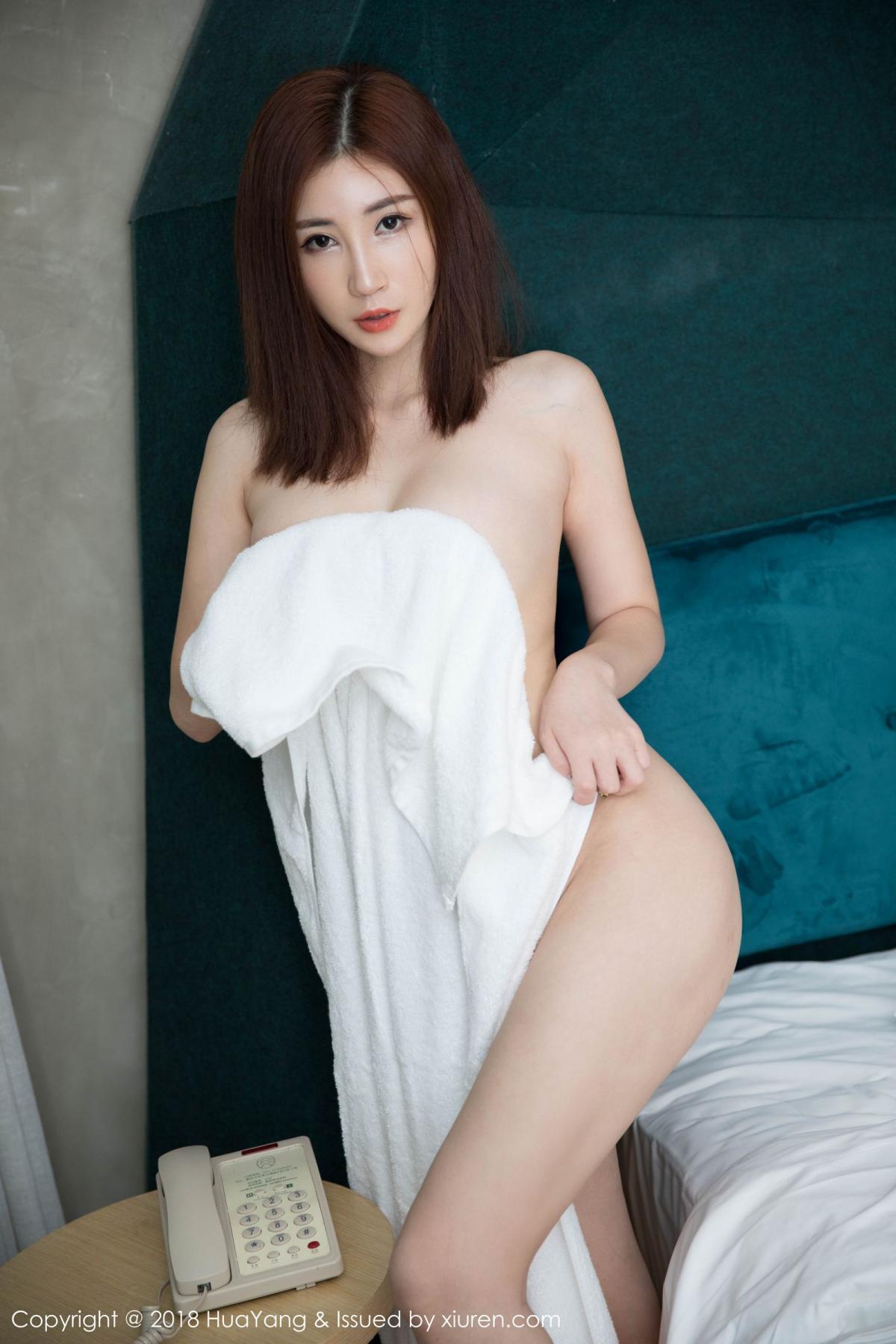 [Huayang] Vol.098 Sun Meng Yao 36P, Black Silk, HuaYang, Sun Meng Yao, Uniform