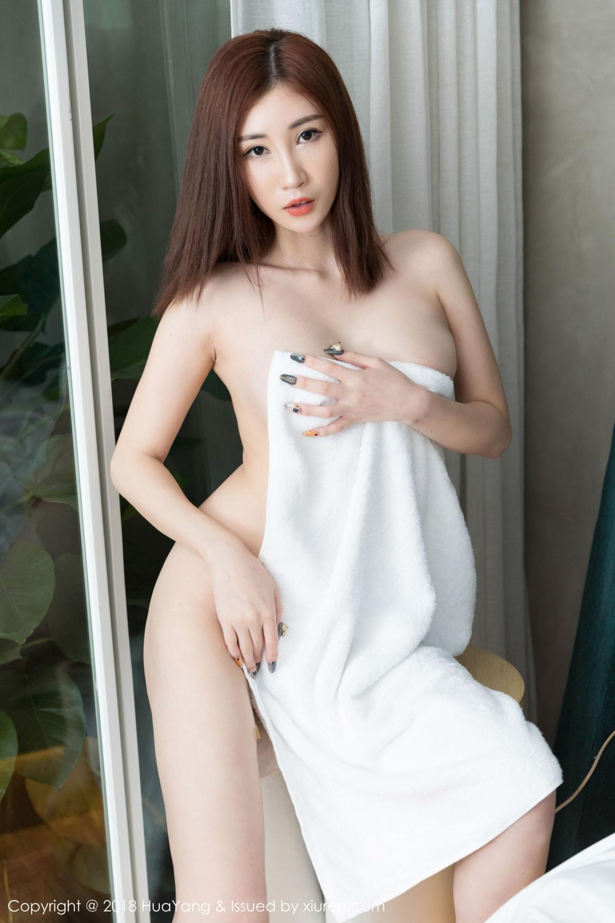 [Huayang] Vol.098 Sun Meng Yao 42P, Black Silk, HuaYang, Sun Meng Yao, Uniform