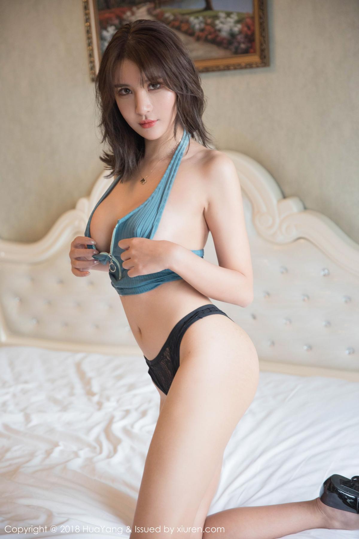 [Huayang] Vol.099 Solo Yi Fei 31P, HuaYang, Solo Yi Fei, Underwear