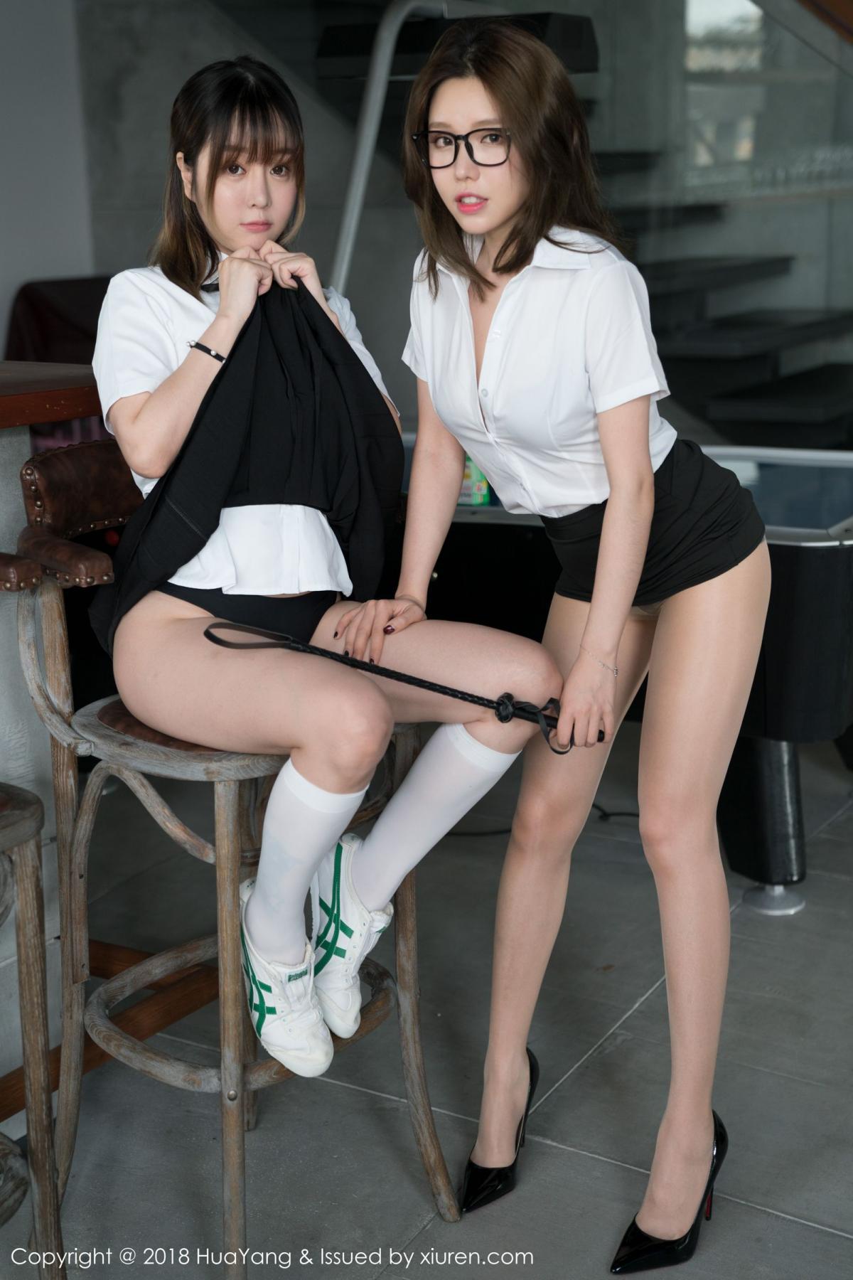 [Huayang] Vol.100 Ke Le Vicky 100P, Huang Le Ran, HuaYang