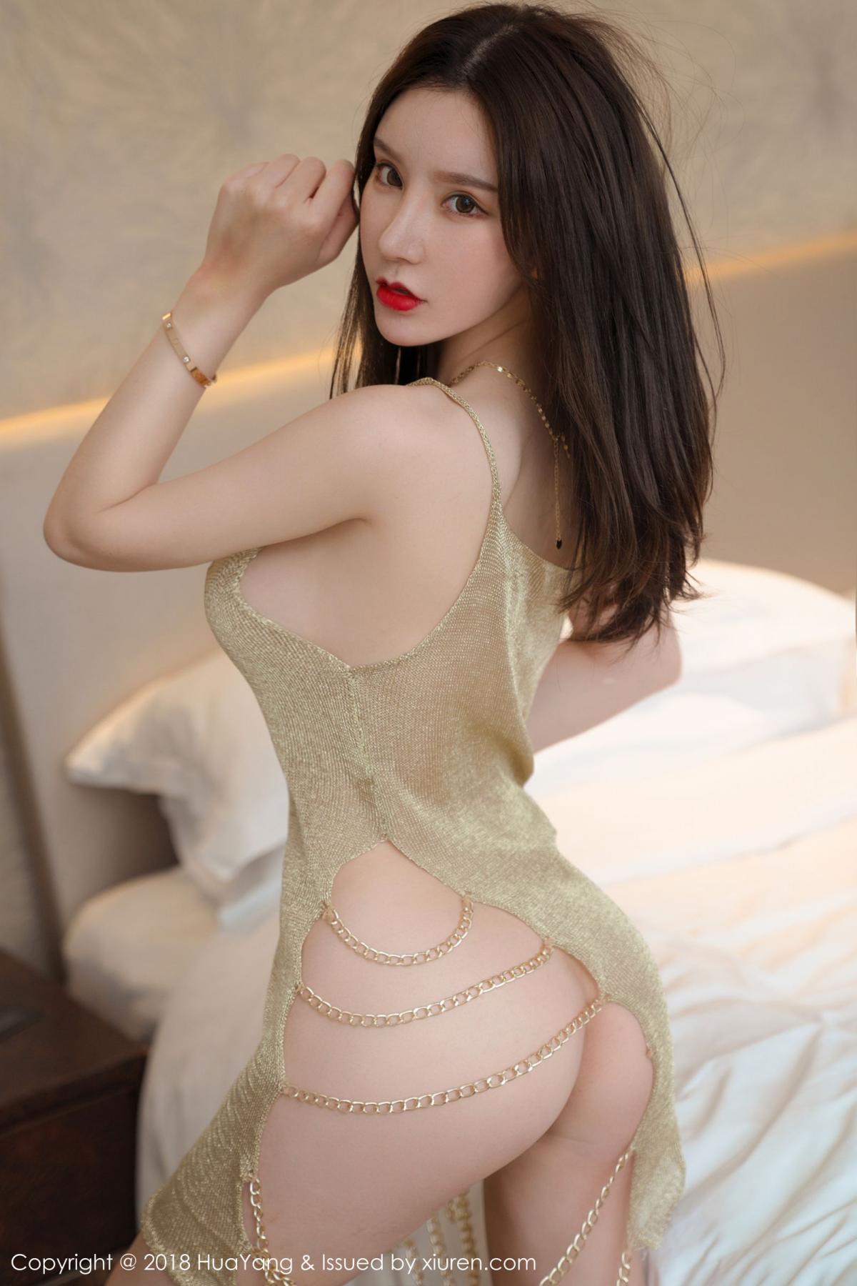 [Huayang] Vol.100 Ke Le Vicky 40P, Huang Le Ran, HuaYang