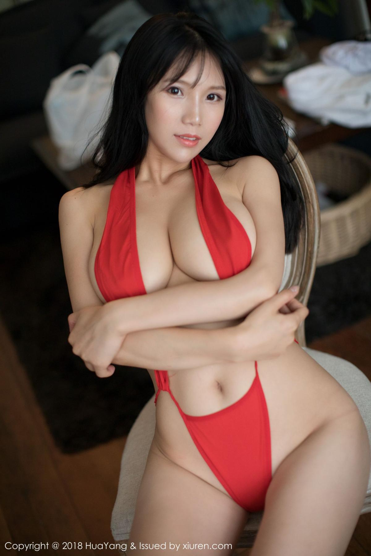 [Huayang] Vol.100 Ke Le Vicky 57P, Huang Le Ran, HuaYang