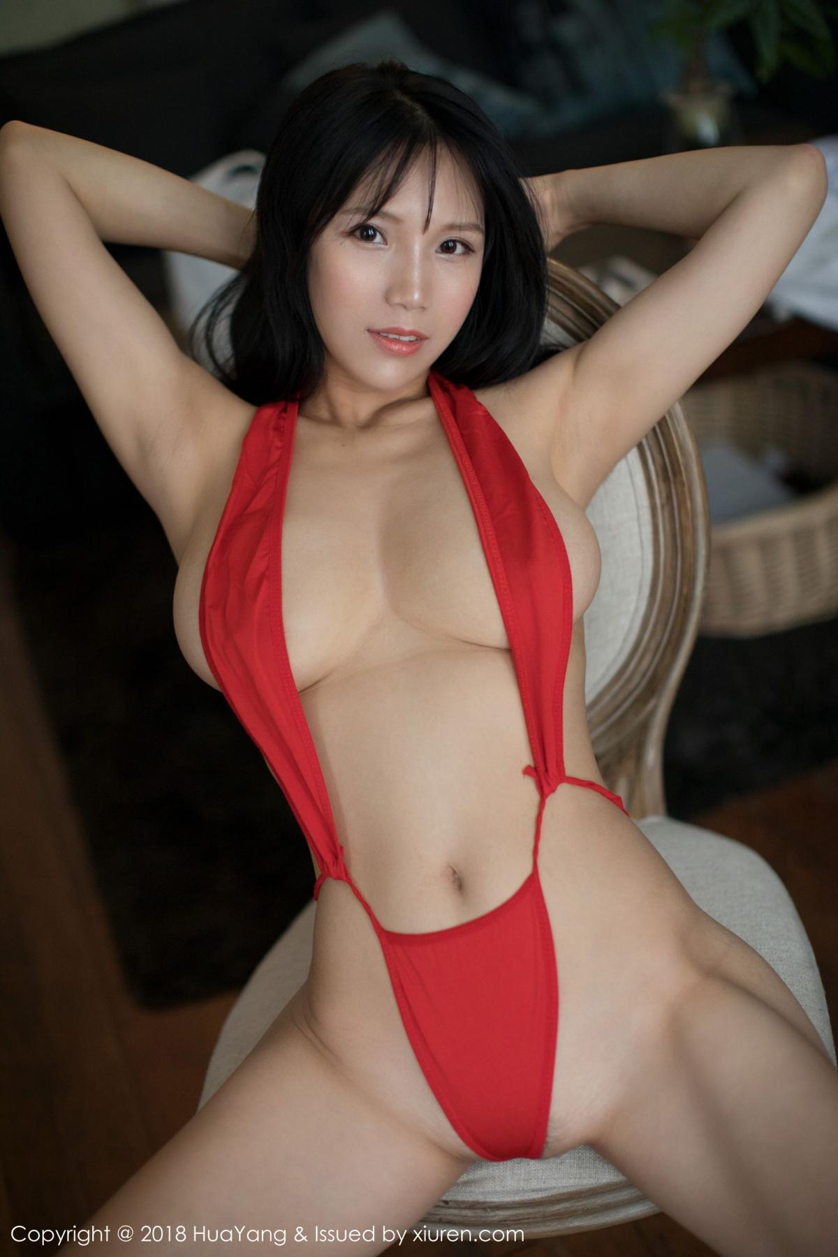 [Huayang] Vol.100 Ke Le Vicky 58P, Huang Le Ran, HuaYang