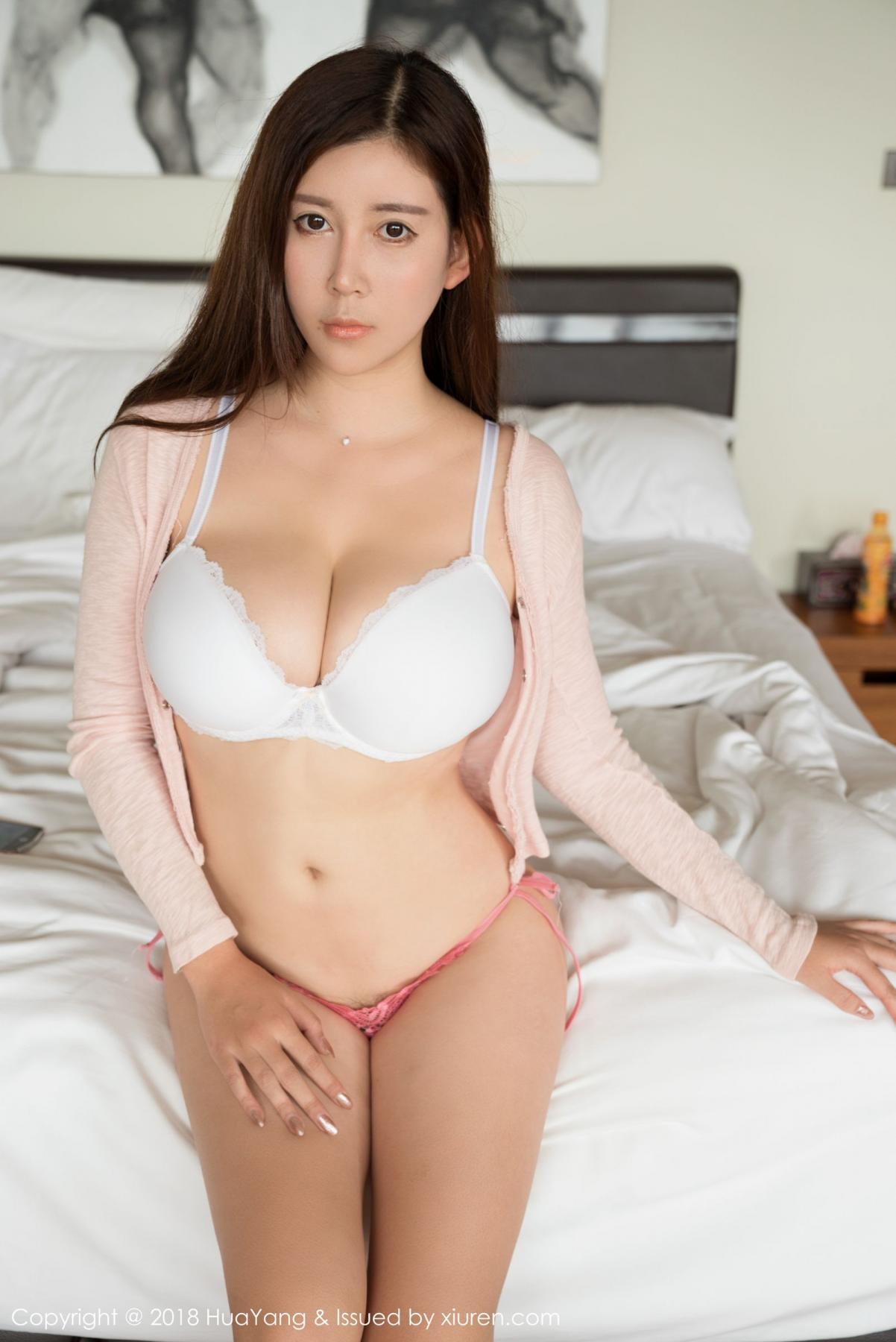 [Huayang] Vol.100 Ke Le Vicky 71P, Huang Le Ran, HuaYang