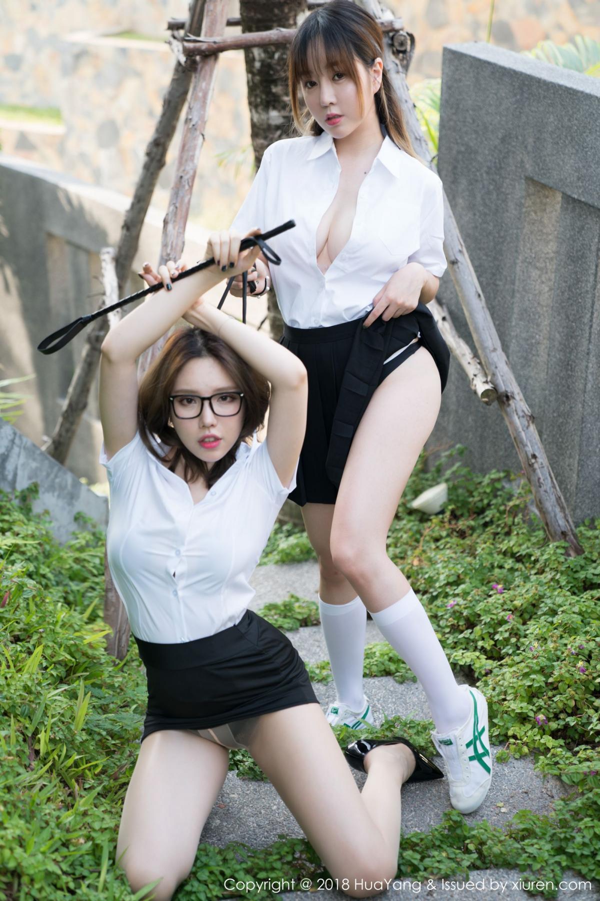 [Huayang] Vol.100 Ke Le Vicky 98P, Huang Le Ran, HuaYang