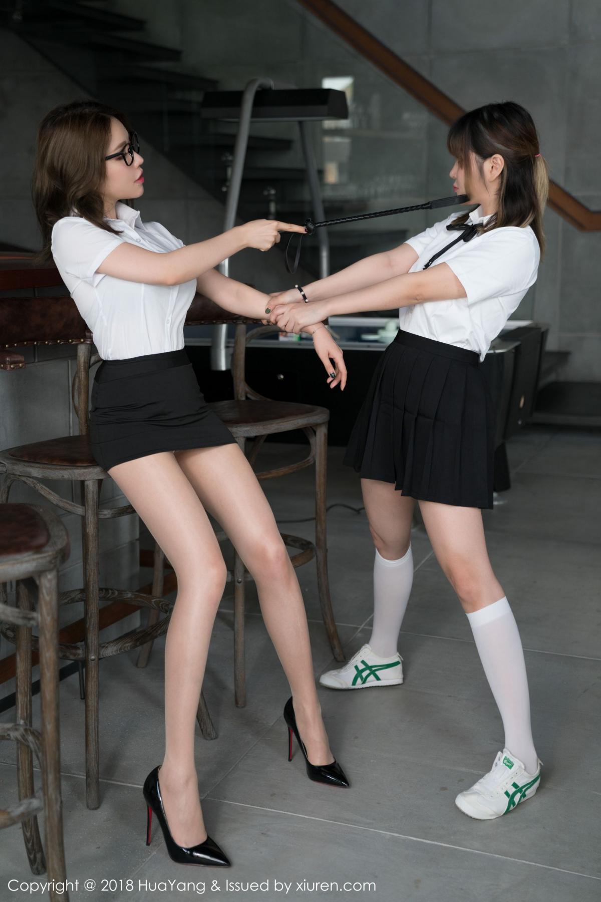 [Huayang] Vol.100 Ke Le Vicky 9P, Huang Le Ran, HuaYang