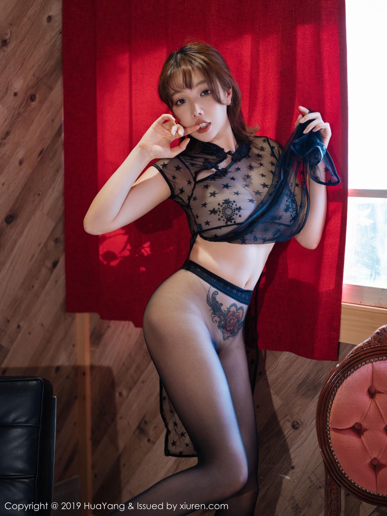[Huayang] Vol.105 Huang Le Ran 15P, Bikini, Huang Le Ran, HuaYang