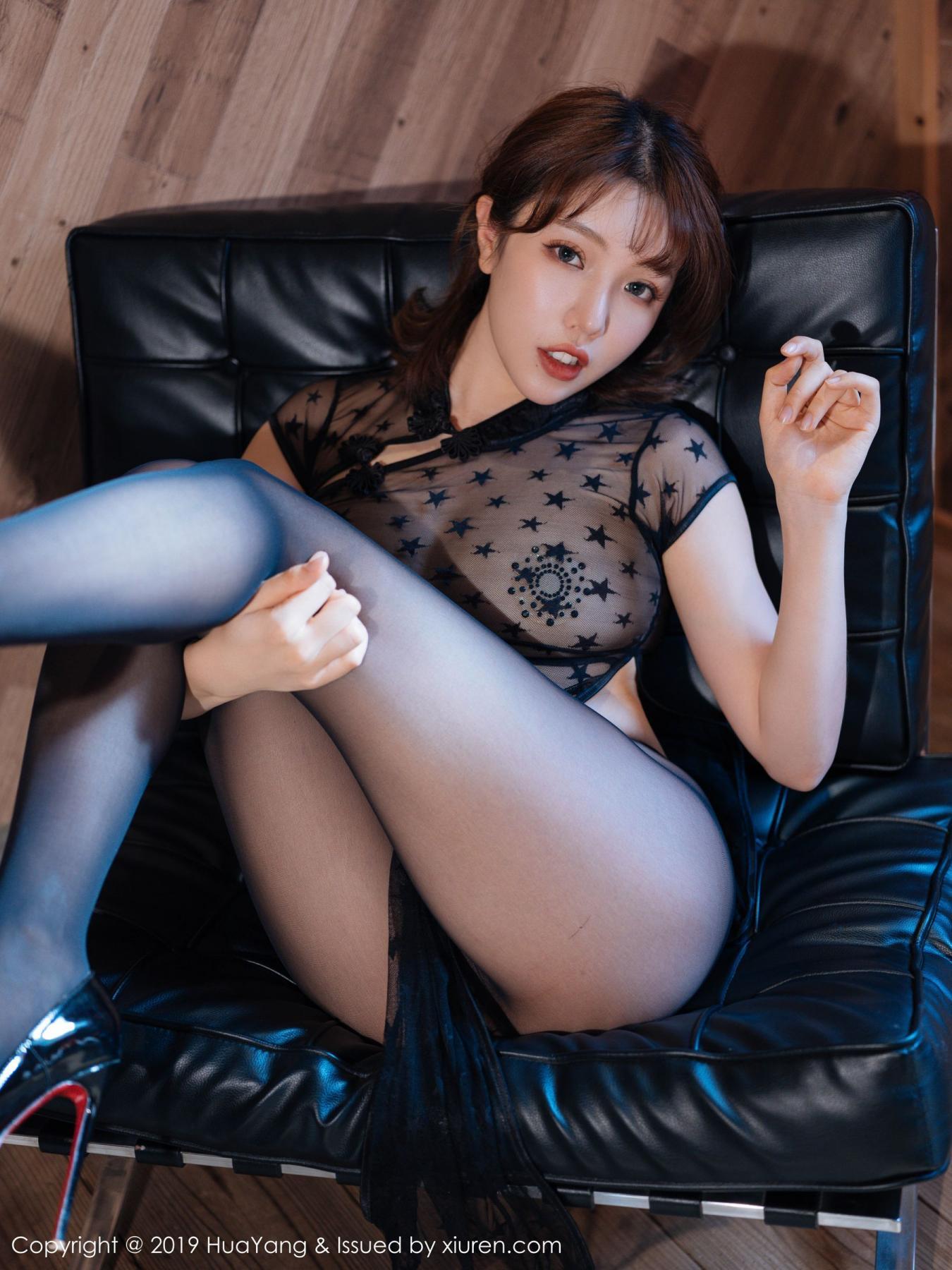[Huayang] Vol.105 Huang Le Ran 20P, Bikini, Huang Le Ran, HuaYang