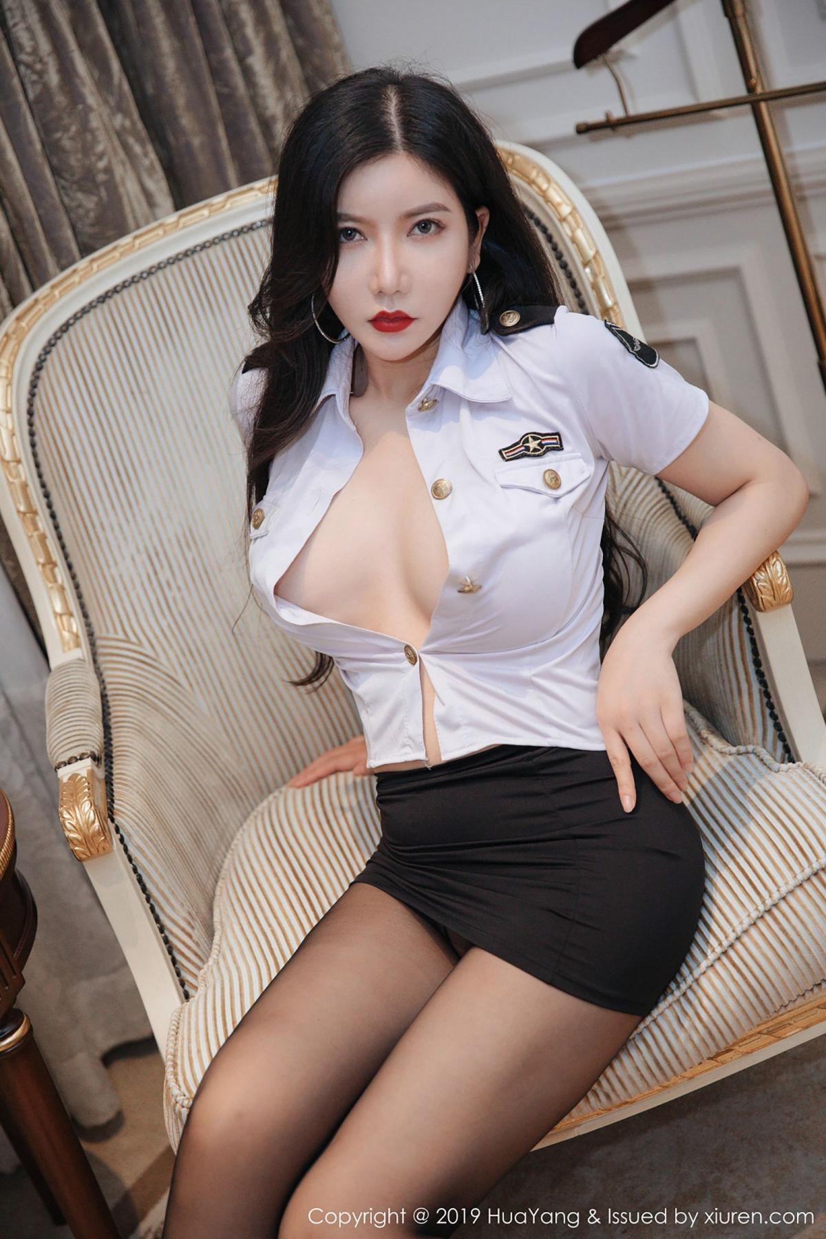 [Huayang] Vol.106 Li Yan Xi 14P, Black Silk, HuaYang, Li Yan Xi, Stewardess, Tall