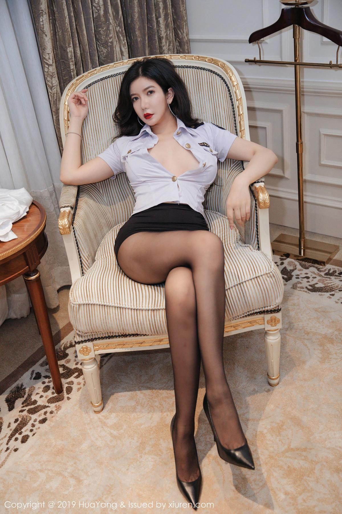 [Huayang] Vol.106 Li Yan Xi 1P, Black Silk, HuaYang, Li Yan Xi, Stewardess, Tall