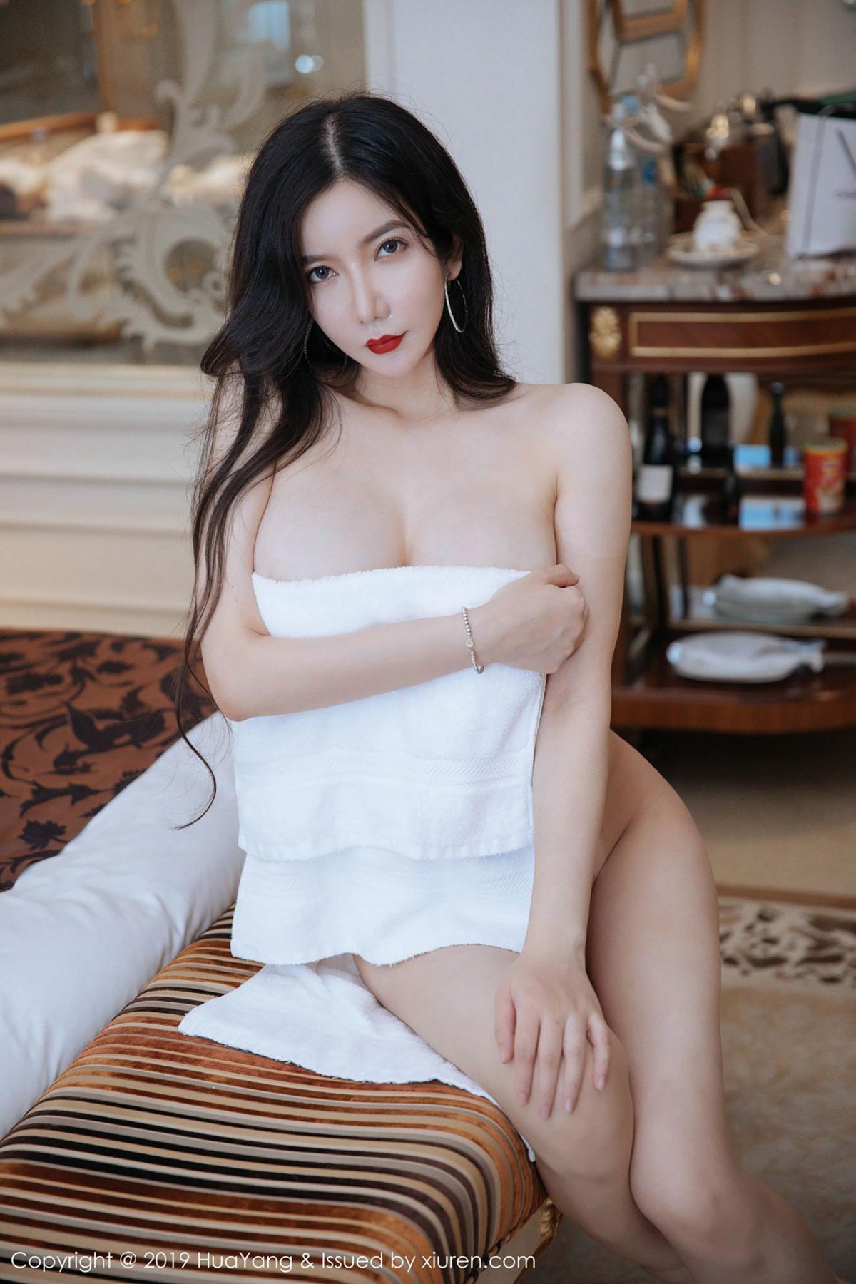[Huayang] Vol.106 Li Yan Xi 5P, Black Silk, HuaYang, Li Yan Xi, Stewardess, Tall