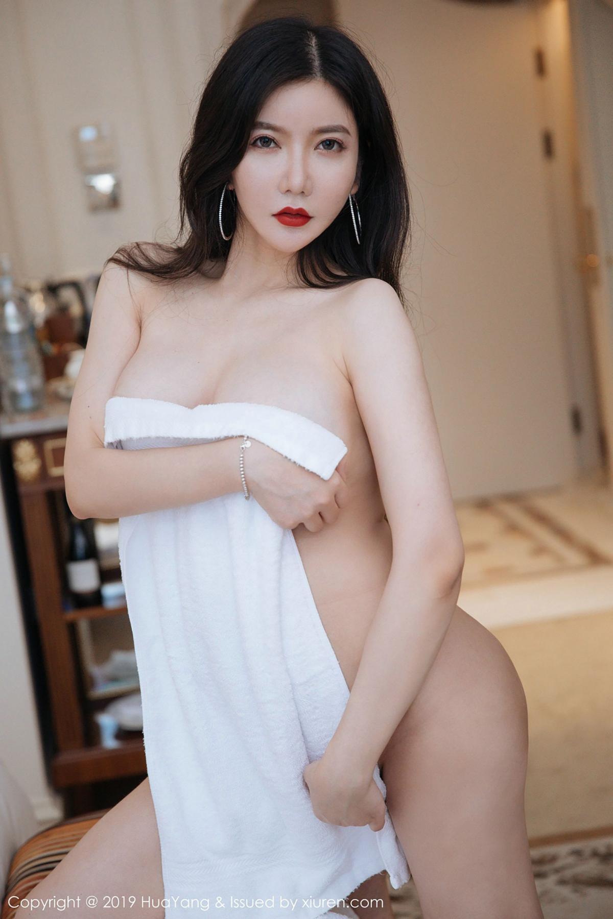 [Huayang] Vol.106 Li Yan Xi 7P, Black Silk, HuaYang, Li Yan Xi, Stewardess, Tall