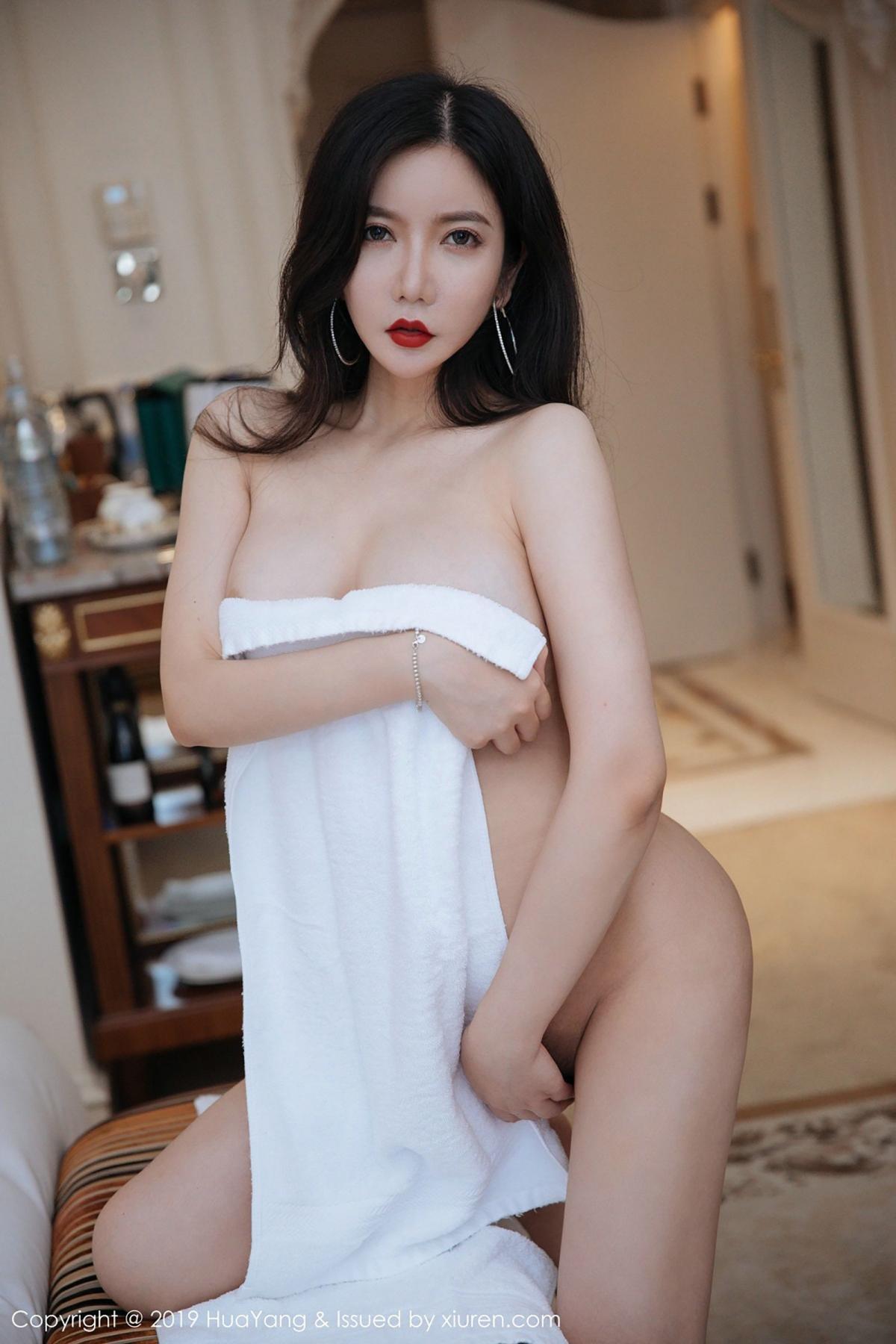 [Huayang] Vol.106 Li Yan Xi 9P, Black Silk, HuaYang, Li Yan Xi, Stewardess, Tall