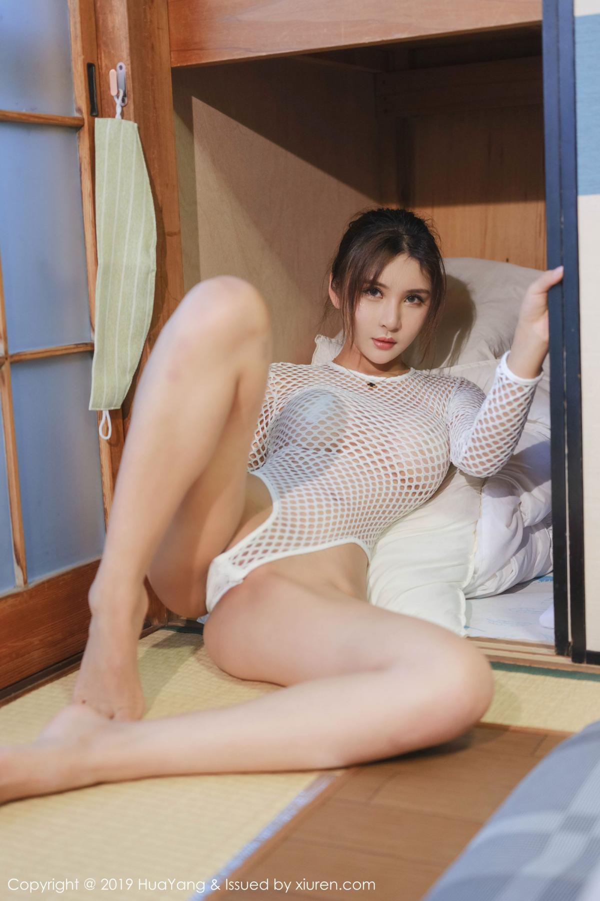[Huayang] Vol.107 Solo Yi Fei 9P, HuaYang, Solo Yi Fei