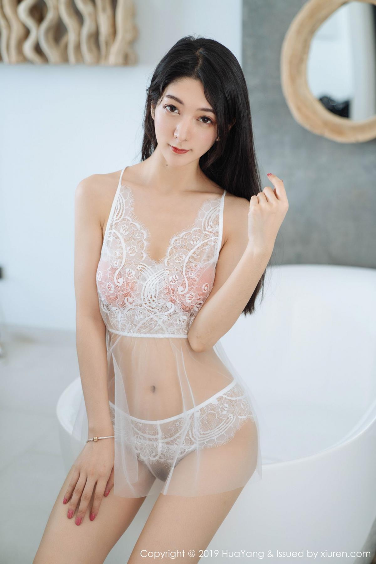 [Huayang] Vol.108 Di Yi 16P, Di Yi, HuaYang
