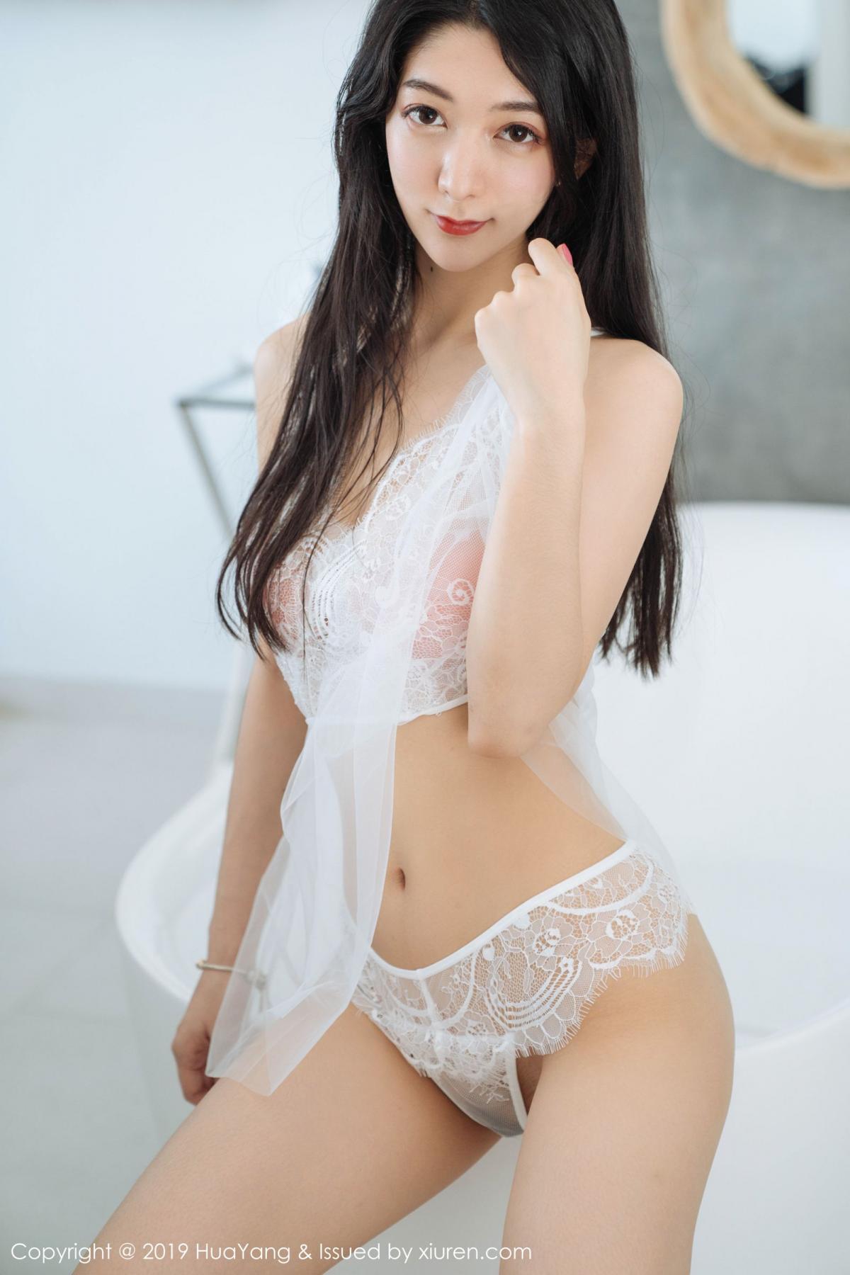 [Huayang] Vol.108 Di Yi 19P, Di Yi, HuaYang
