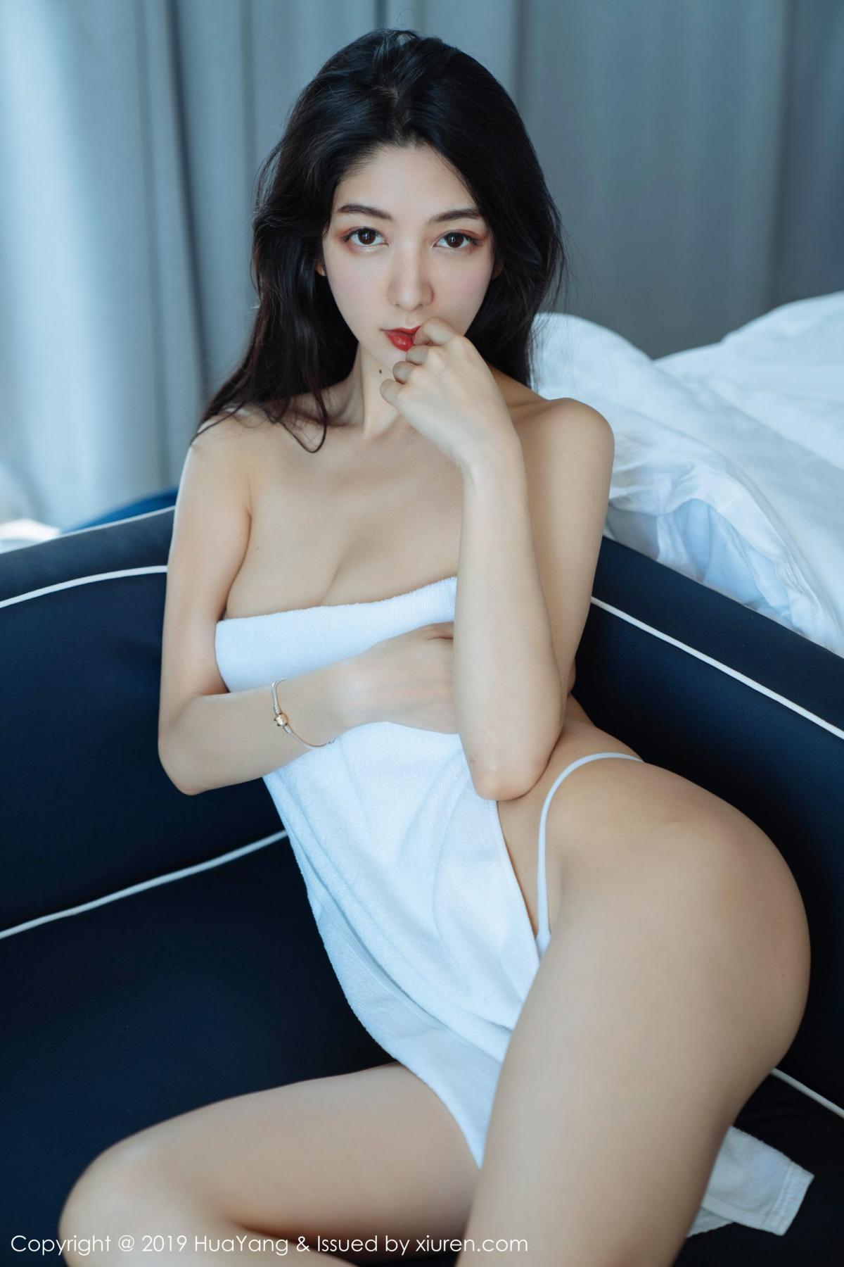 [Huayang] Vol.108 Di Yi 1P, Di Yi, HuaYang