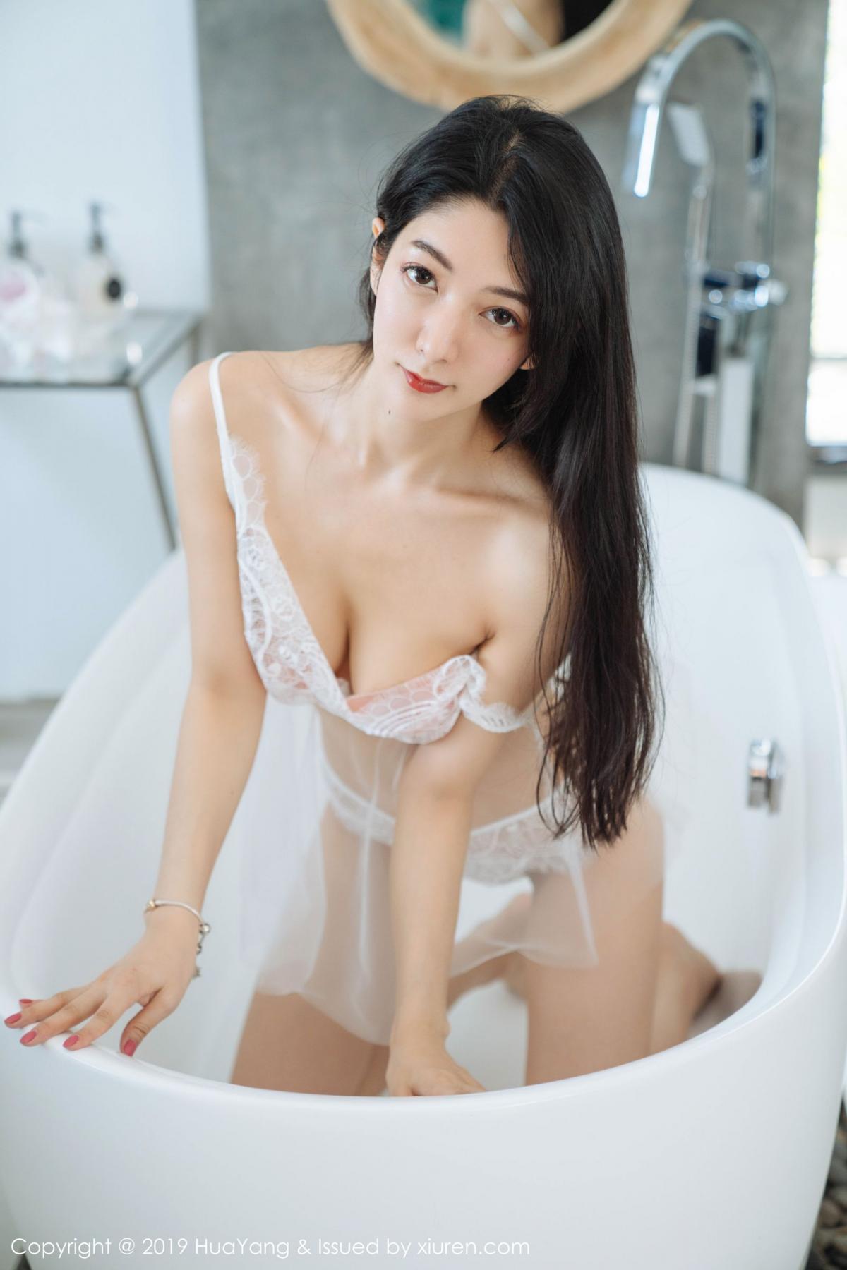 [Huayang] Vol.108 Di Yi 20P, Di Yi, HuaYang
