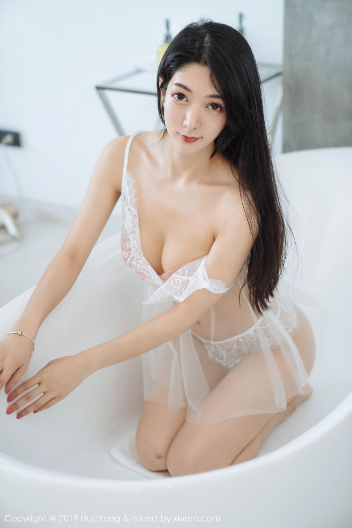 [Huayang] Vol.108 Di Yi 21P, Di Yi, HuaYang