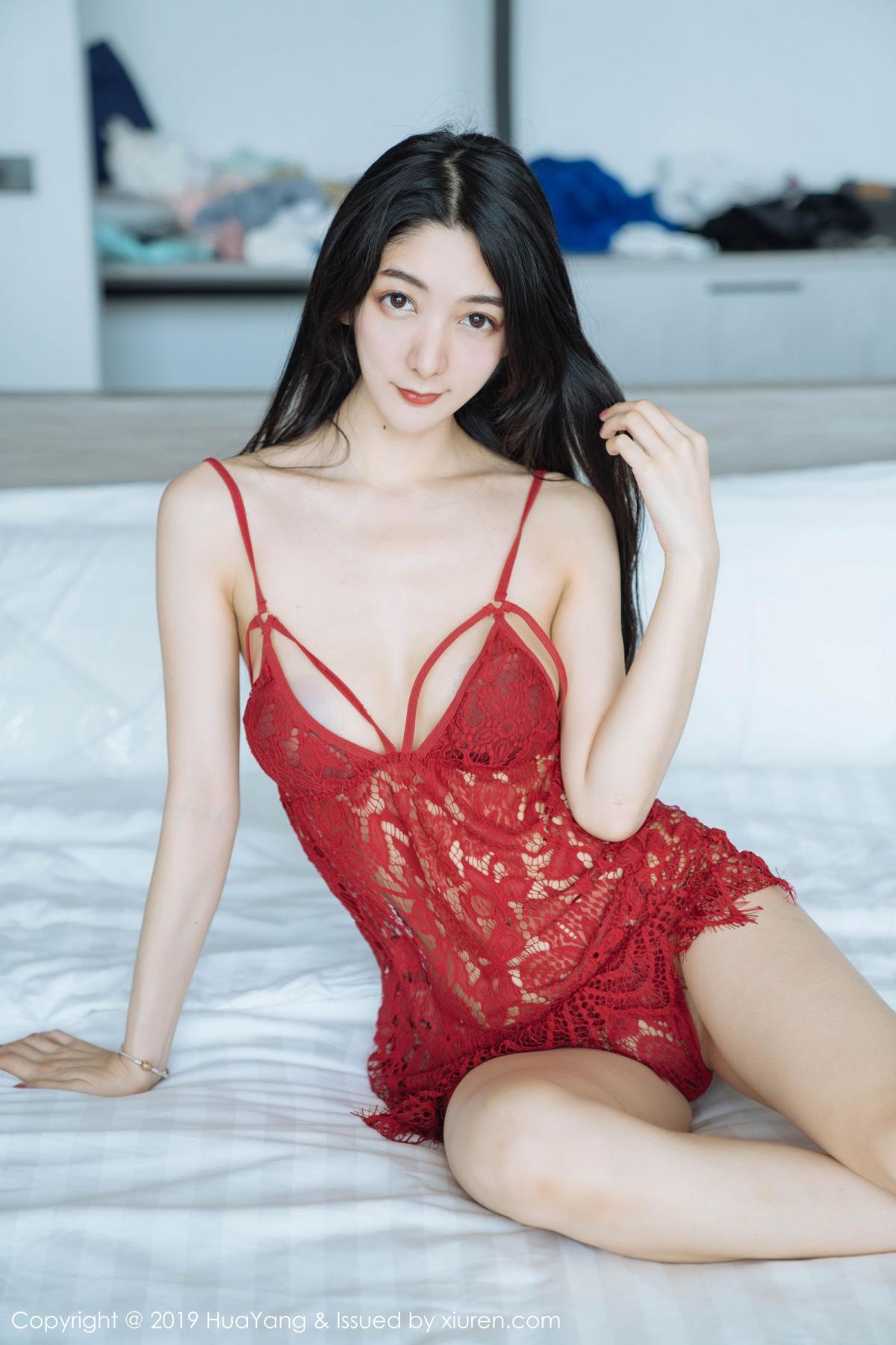 [Huayang] Vol.108 Di Yi 29P, Di Yi, HuaYang