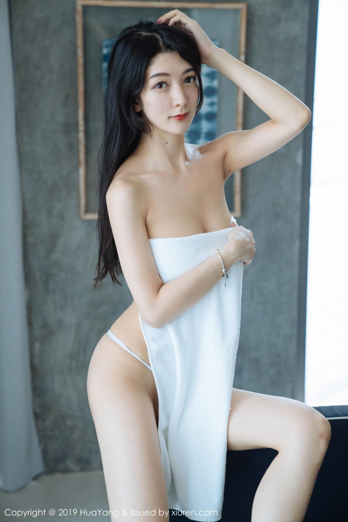 [Huayang] Vol.108 Di Yi 34P, Di Yi, HuaYang