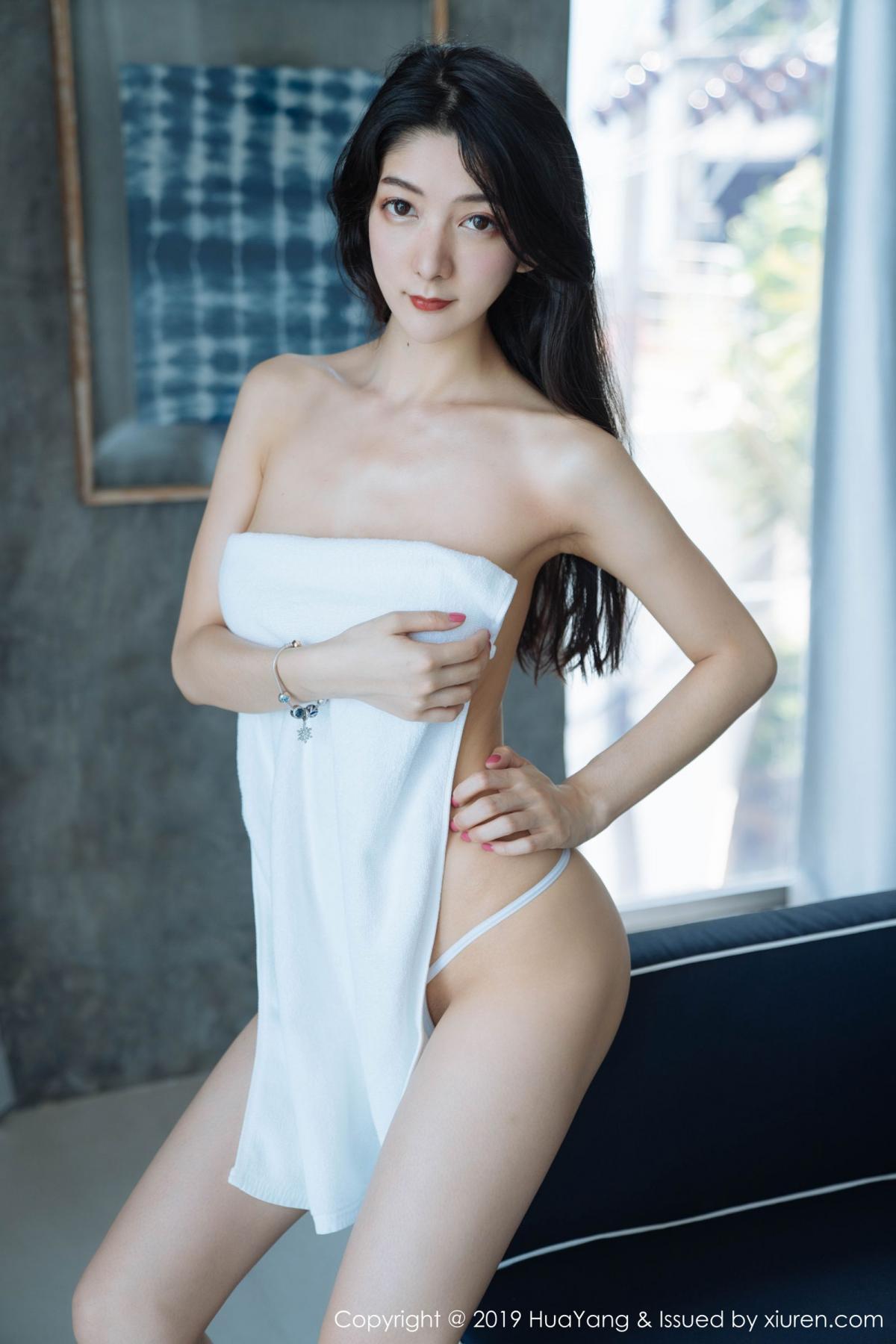 [Huayang] Vol.108 Di Yi 4P, Di Yi, HuaYang