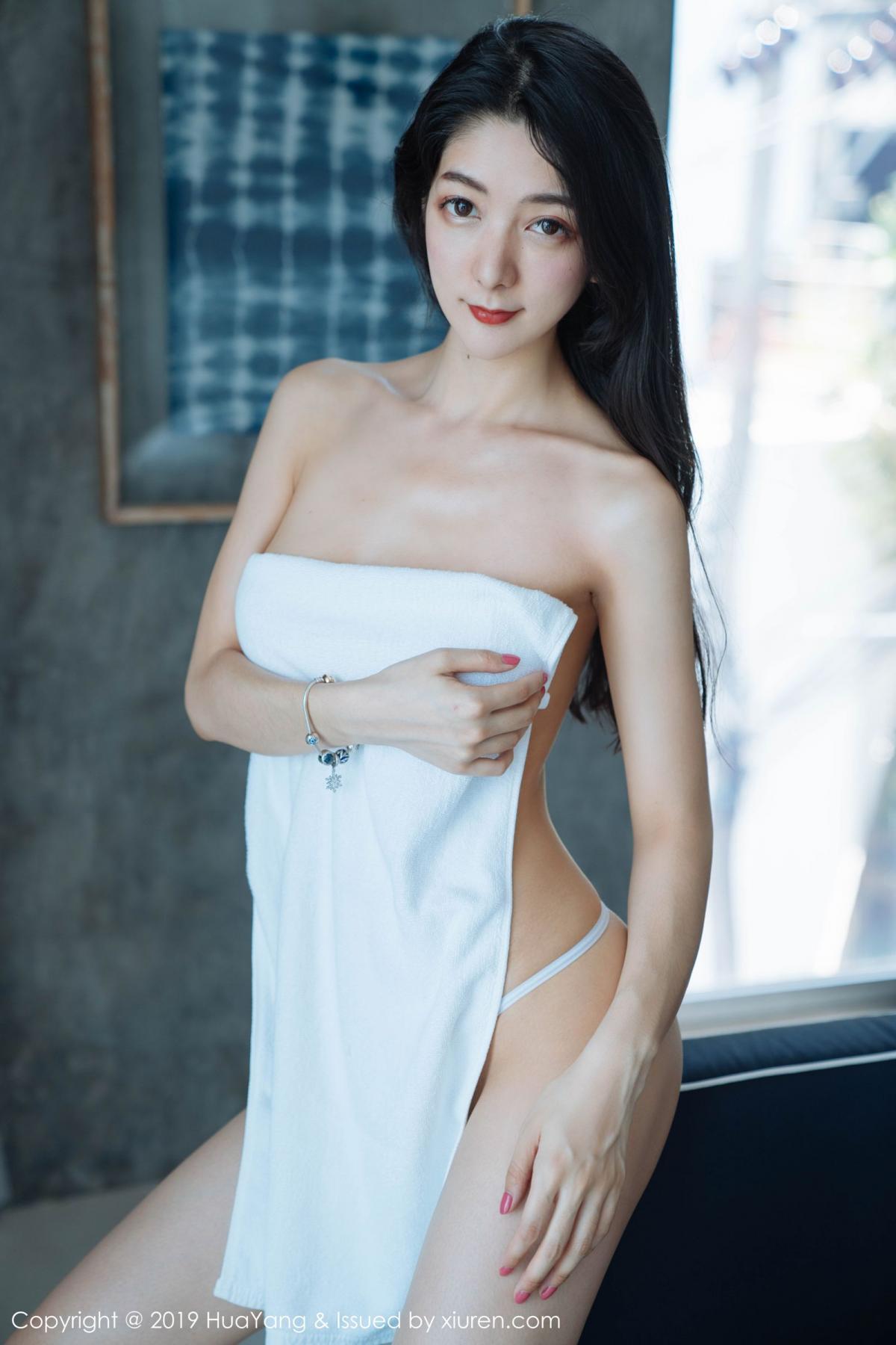 [Huayang] Vol.108 Di Yi 5P, Di Yi, HuaYang