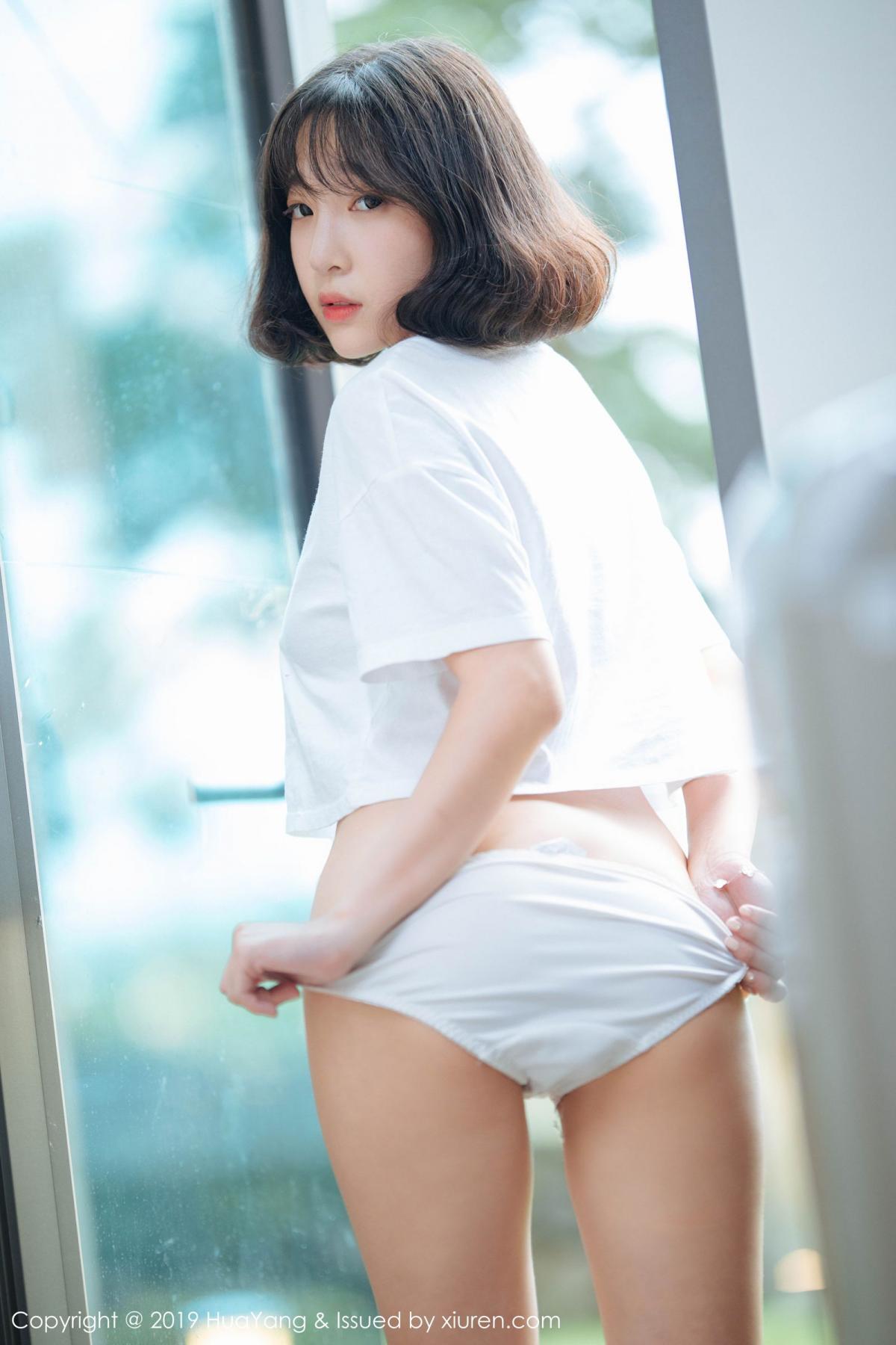 [Huayang] Vol.109 Kang In Kyung 10P, Cool, Fair Skin, HuaYang, Kang In Kyung