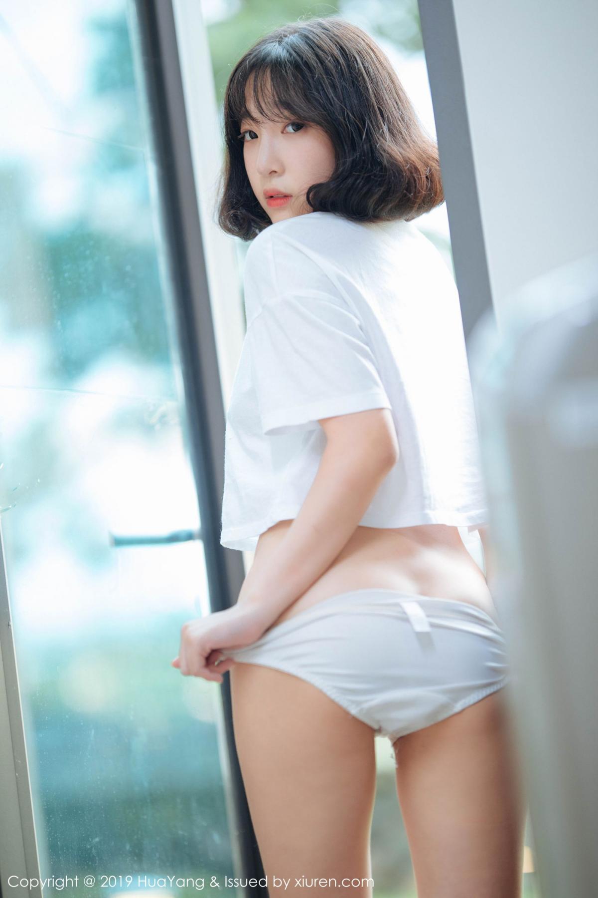 [Huayang] Vol.109 Kang In Kyung 11P, Cool, Fair Skin, HuaYang, Kang In Kyung