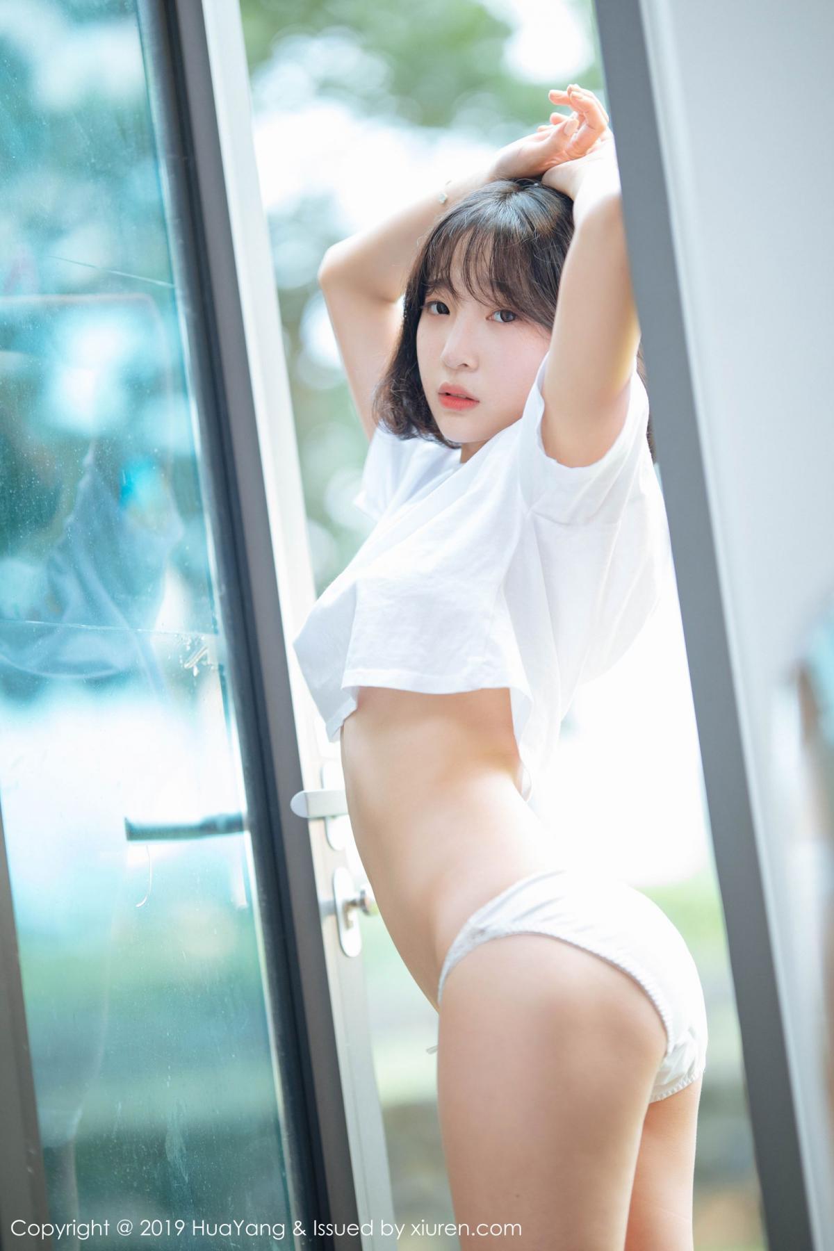 [Huayang] Vol.109 Kang In Kyung 13P, Cool, Fair Skin, HuaYang, Kang In Kyung