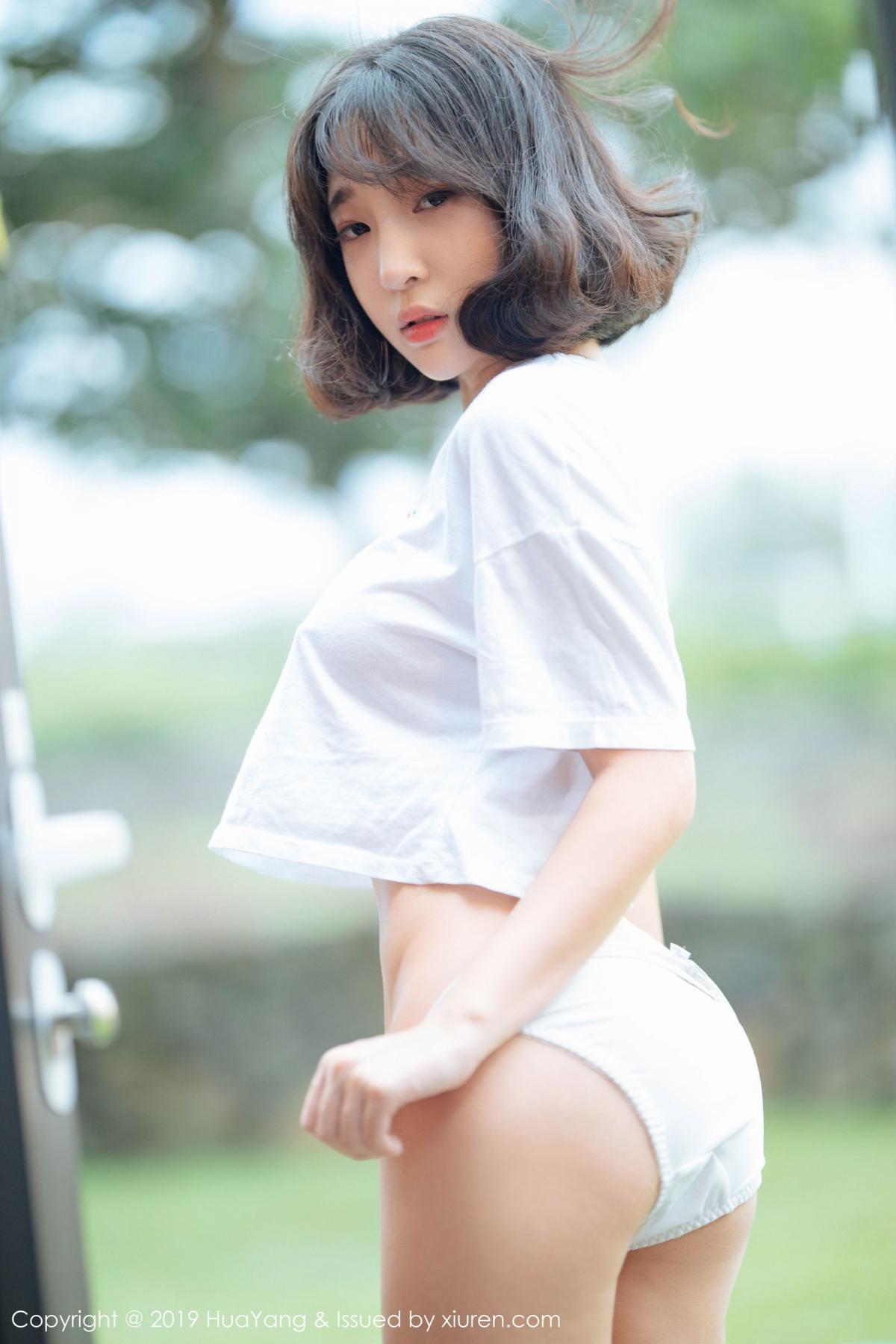 [Huayang] Vol.109 Kang In Kyung 25P, Cool, Fair Skin, HuaYang, Kang In Kyung