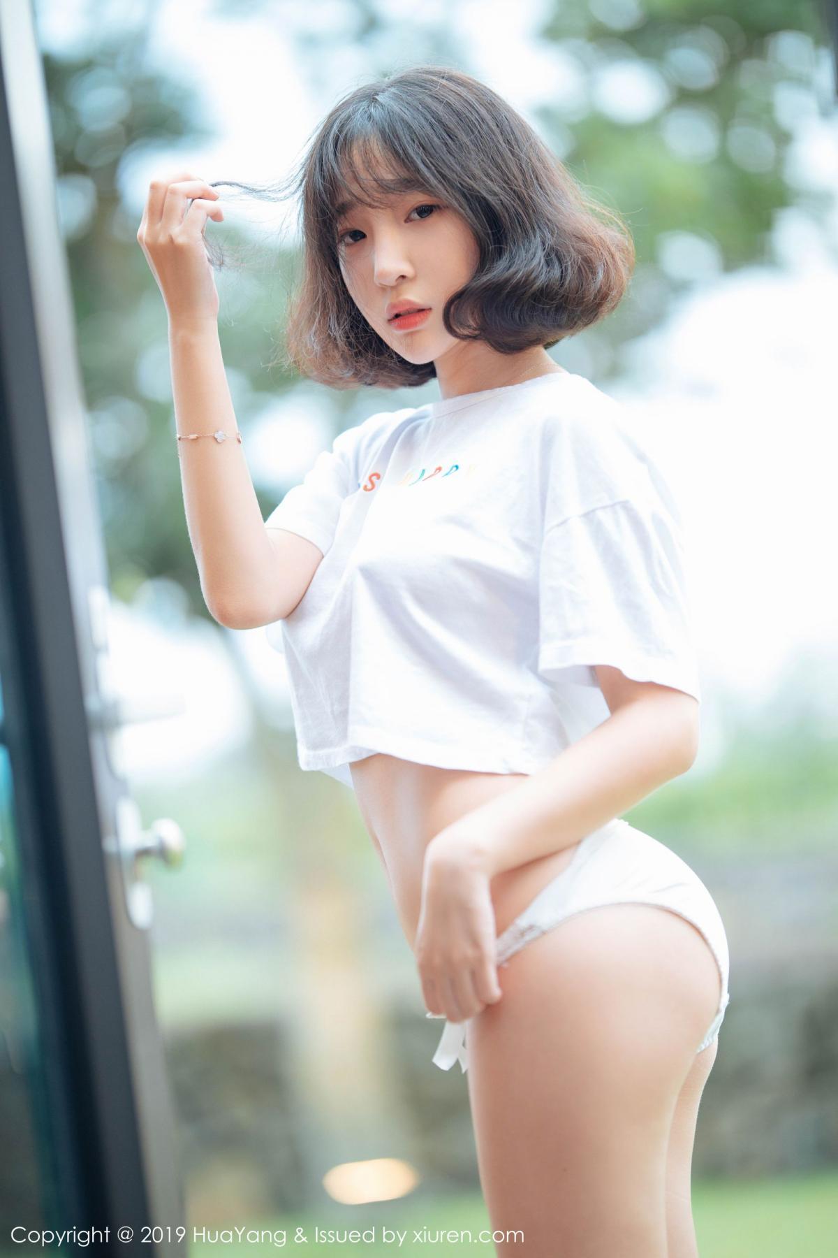 [Huayang] Vol.109 Kang In Kyung 27P, Cool, Fair Skin, HuaYang, Kang In Kyung