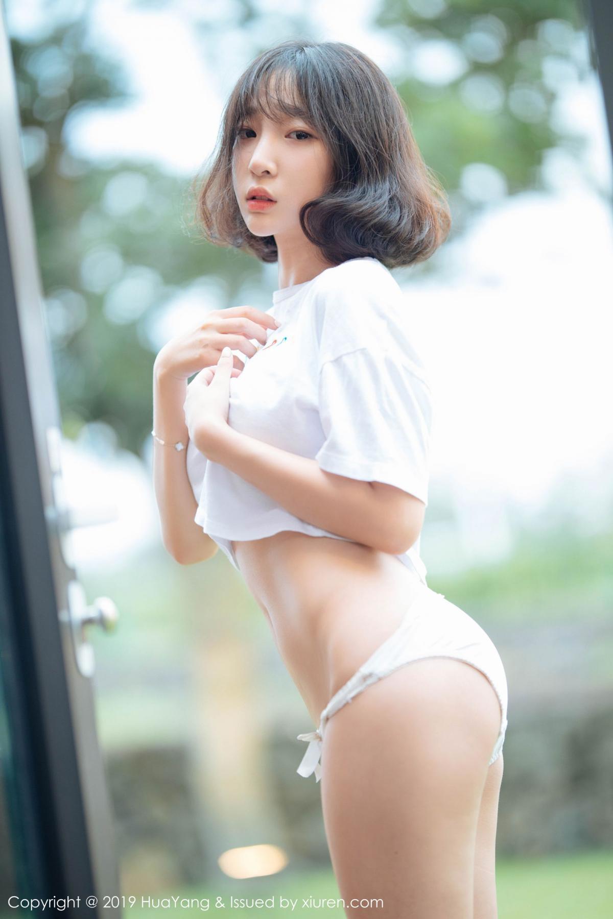 [Huayang] Vol.109 Kang In Kyung 28P, Cool, Fair Skin, HuaYang, Kang In Kyung