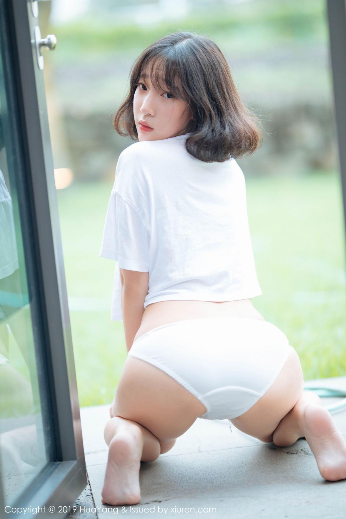 [Huayang] Vol.109 Kang In Kyung 29P, Cool, Fair Skin, HuaYang, Kang In Kyung