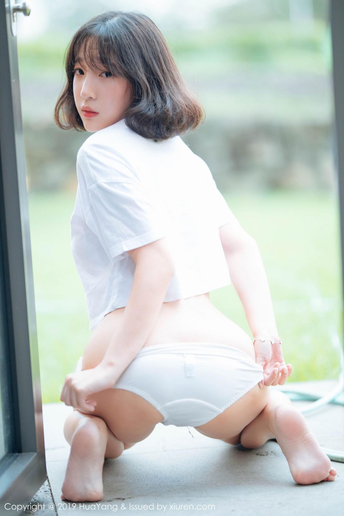 [Huayang] Vol.109 Kang In Kyung 30P, Cool, Fair Skin, HuaYang, Kang In Kyung