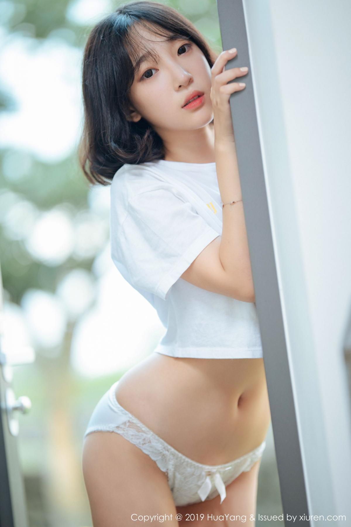 [Huayang] Vol.109 Kang In Kyung 39P, Cool, Fair Skin, HuaYang, Kang In Kyung
