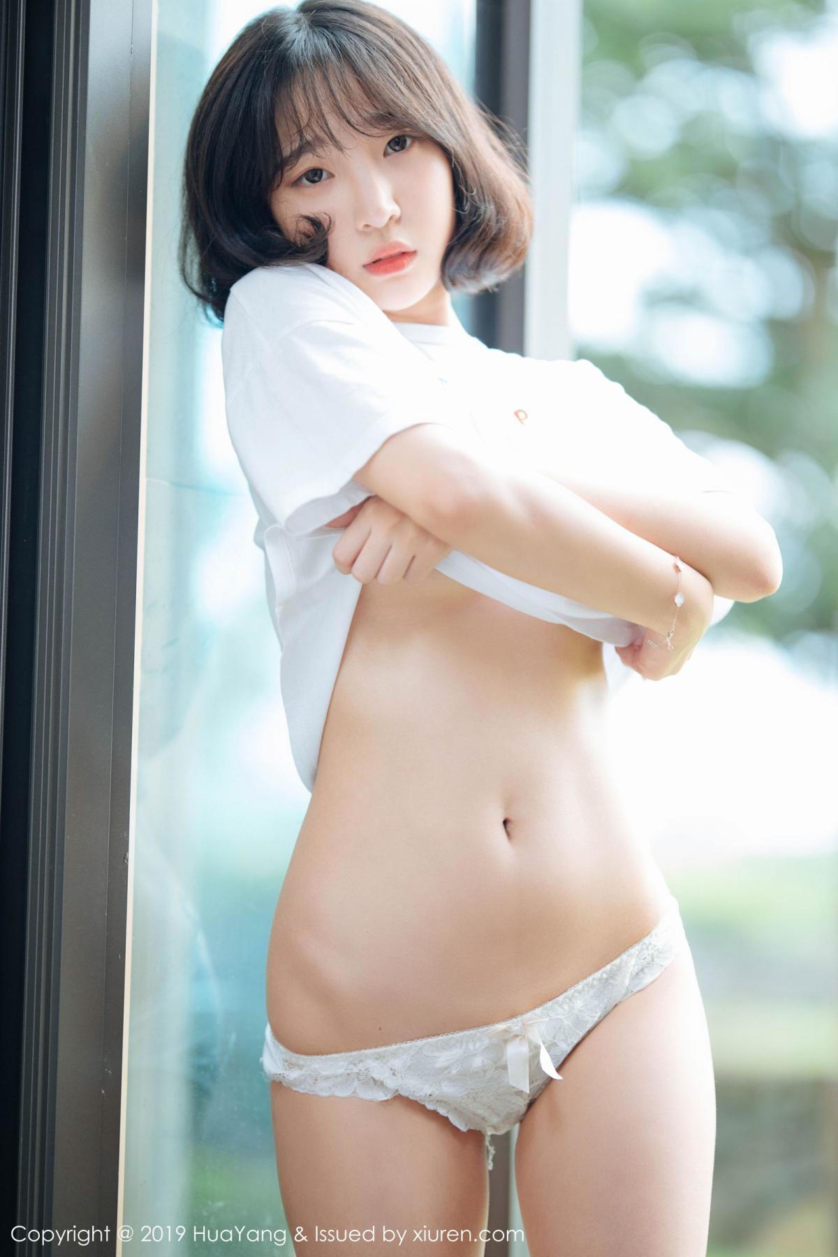 [Huayang] Vol.109 Kang In Kyung 6P, Cool, Fair Skin, HuaYang, Kang In Kyung