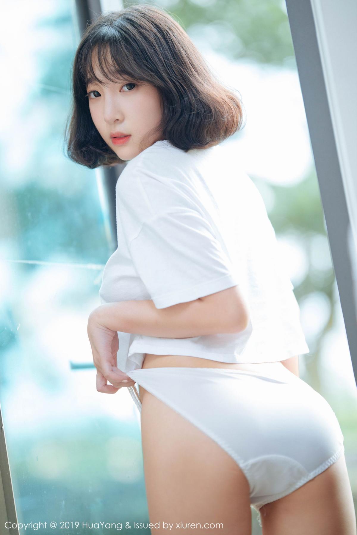 [Huayang] Vol.109 Kang In Kyung 7P, Cool, Fair Skin, HuaYang, Kang In Kyung