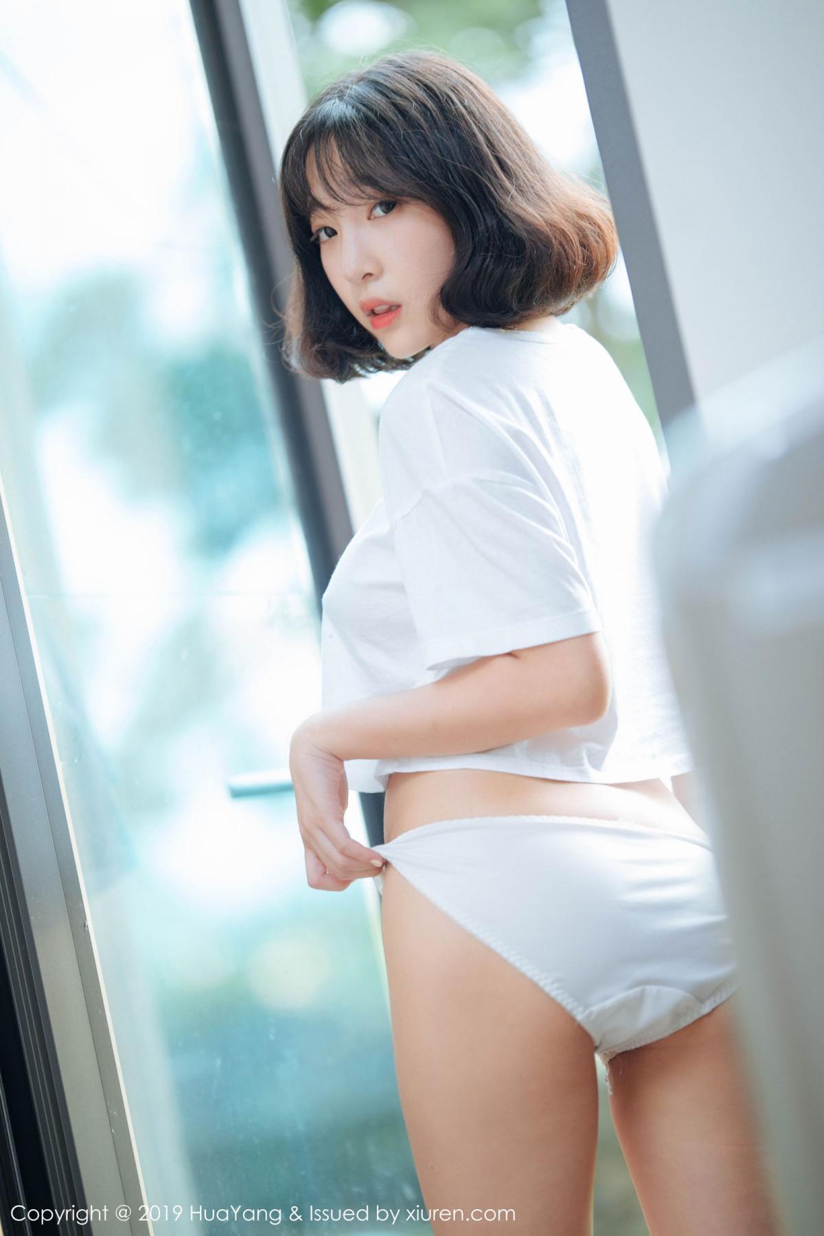 [Huayang] Vol.109 Kang In Kyung 9P, Cool, Fair Skin, HuaYang, Kang In Kyung