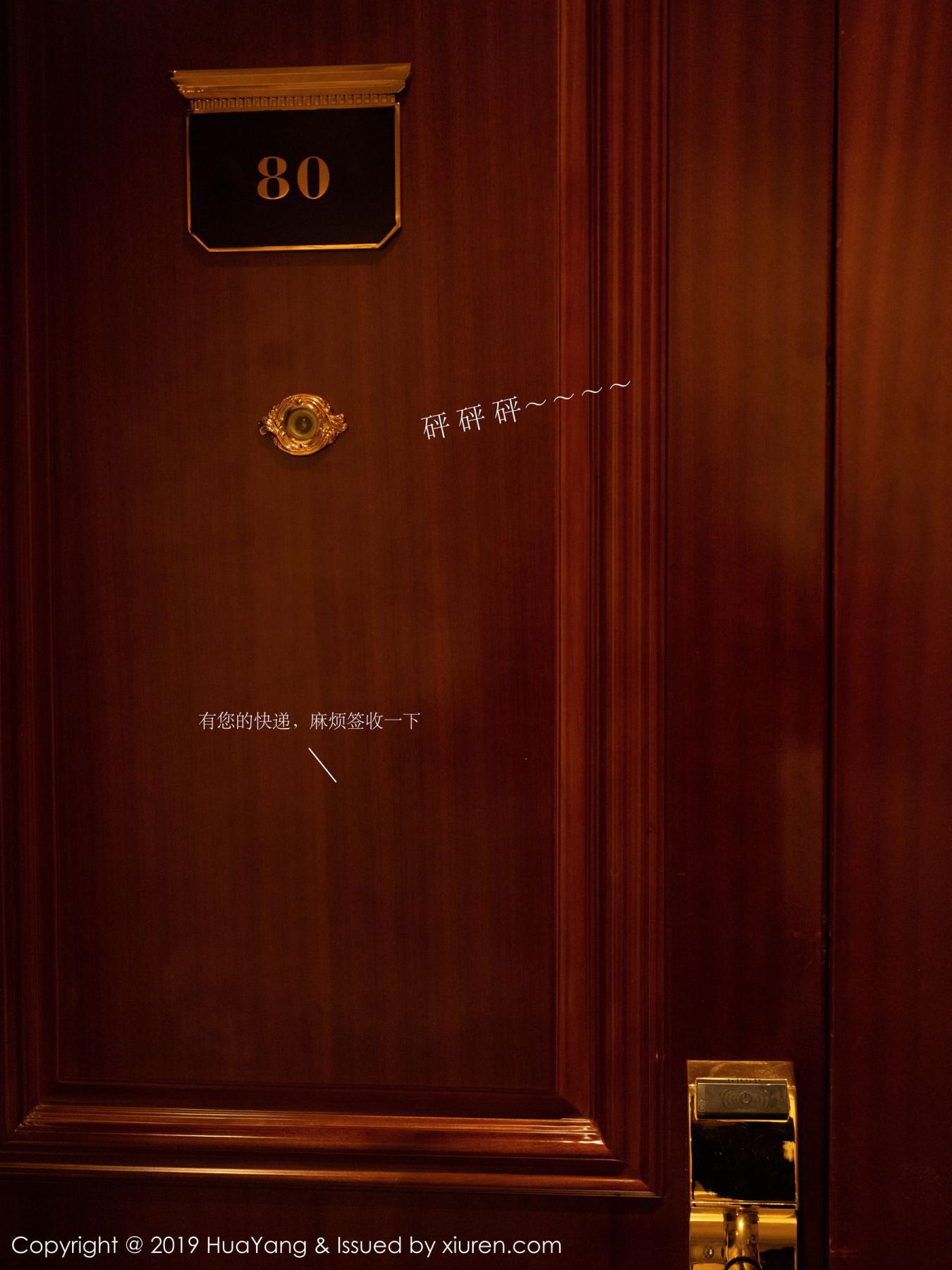 [Huayang] Vol.116 Zhou Yu Xi 1P, HuaYang, Tall, Zhou Yu Xi