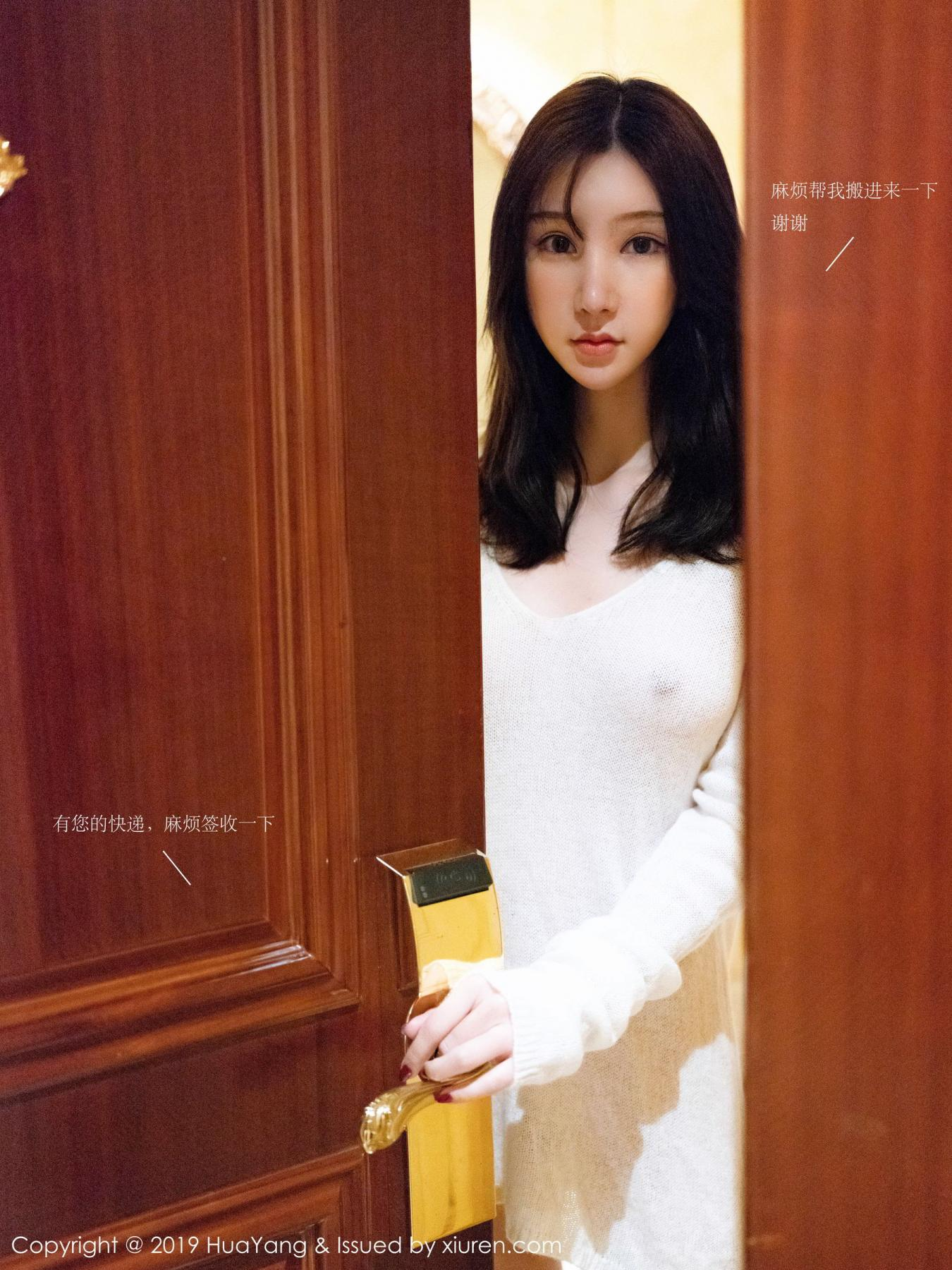 [Huayang] Vol.116 Zhou Yu Xi 4P, HuaYang, Tall, Zhou Yu Xi