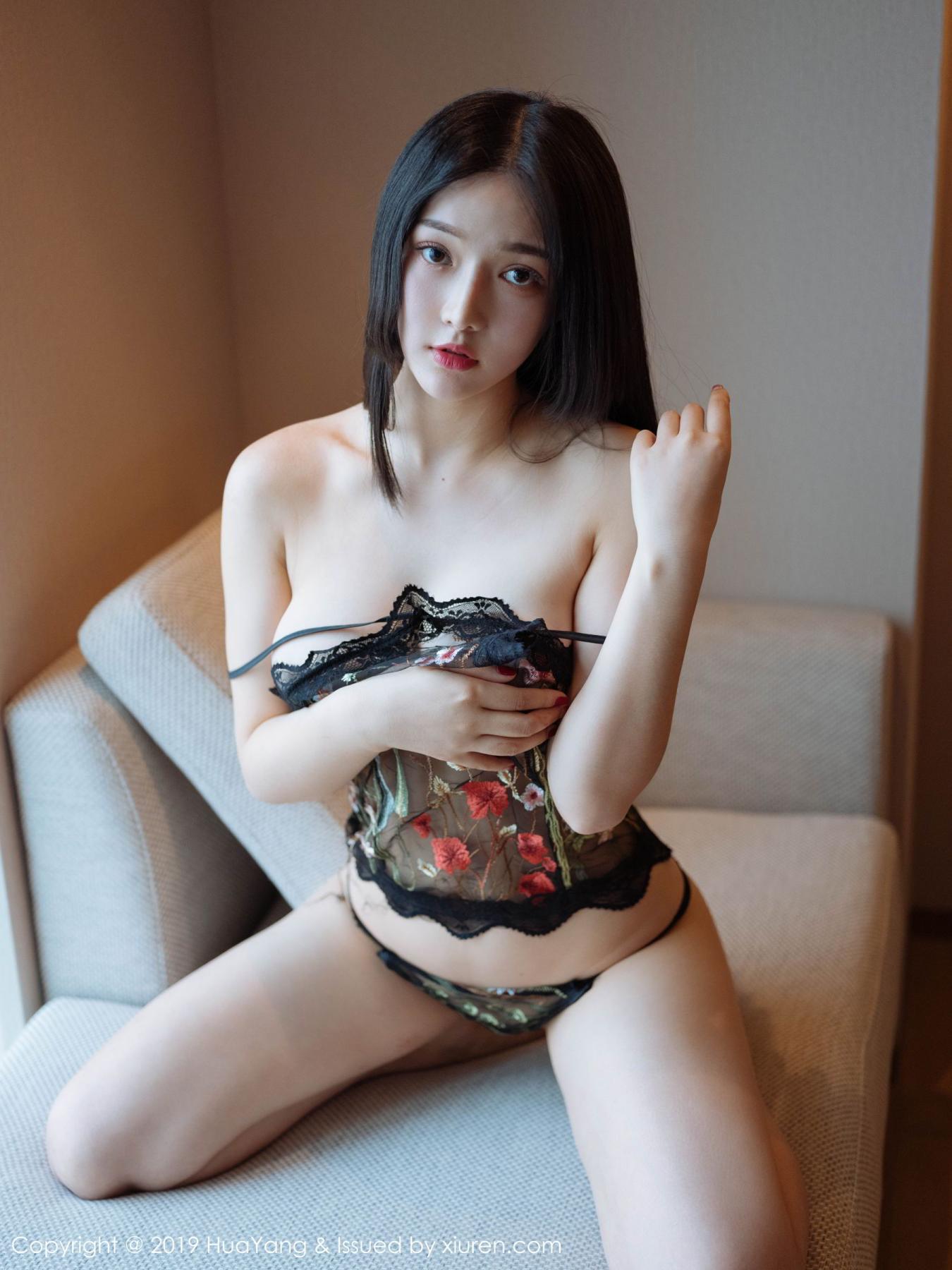 [Huayang] Vol.117 Tang Wan Er 10P, Adult, Black Silk, HuaYang, Sexy, Tang Wan Er