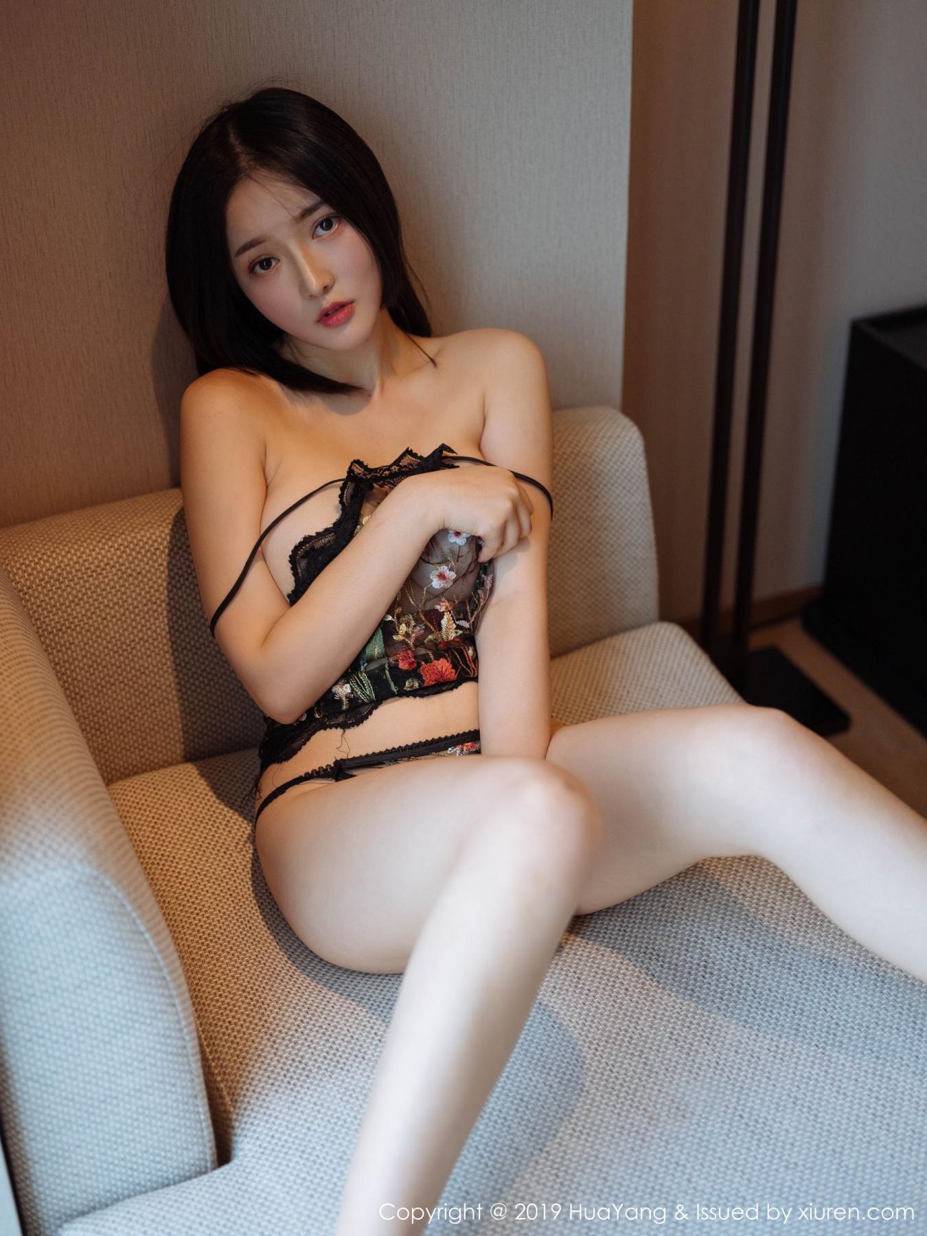 [Huayang] Vol.117 Tang Wan Er 16P, Adult, Black Silk, HuaYang, Sexy, Tang Wan Er