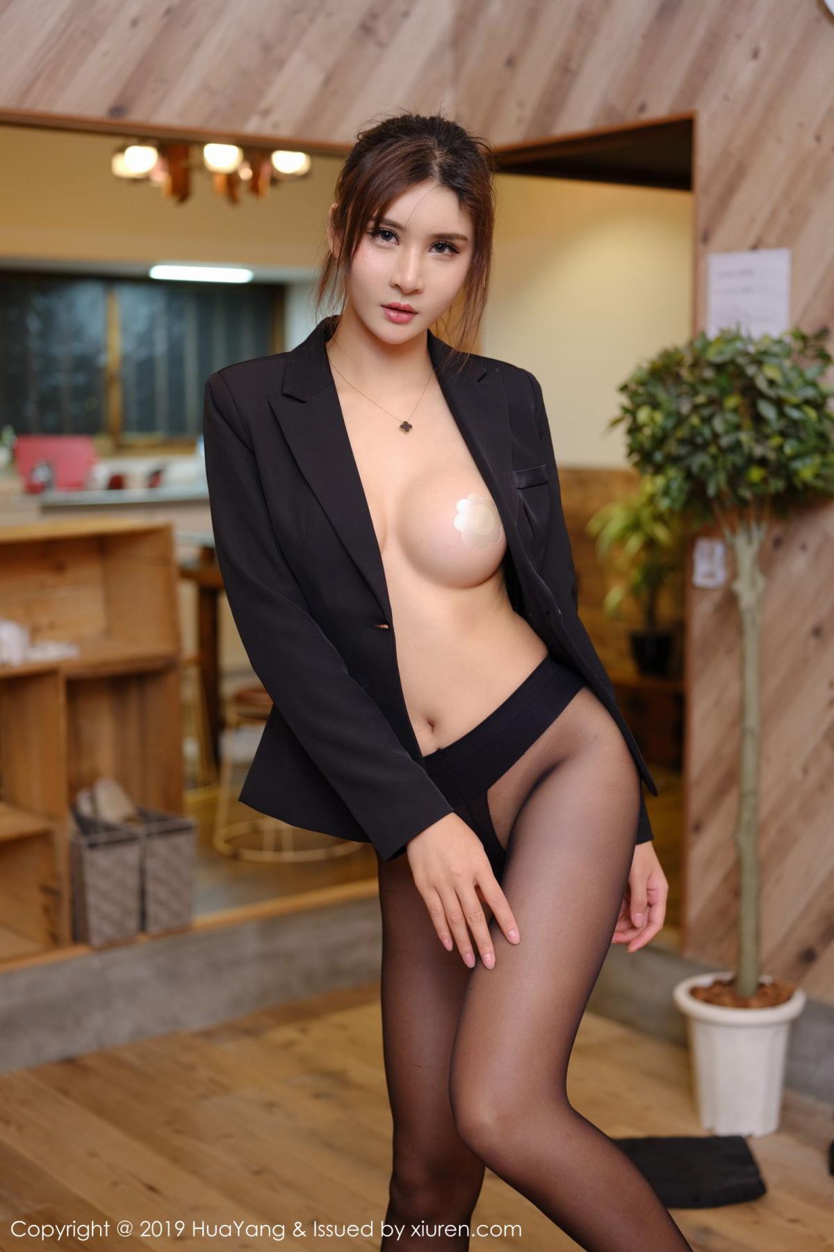 [Huayang] Vol.119 Solo Yi Fei 14P, Black Silk, HuaYang, Solo Yi Fei