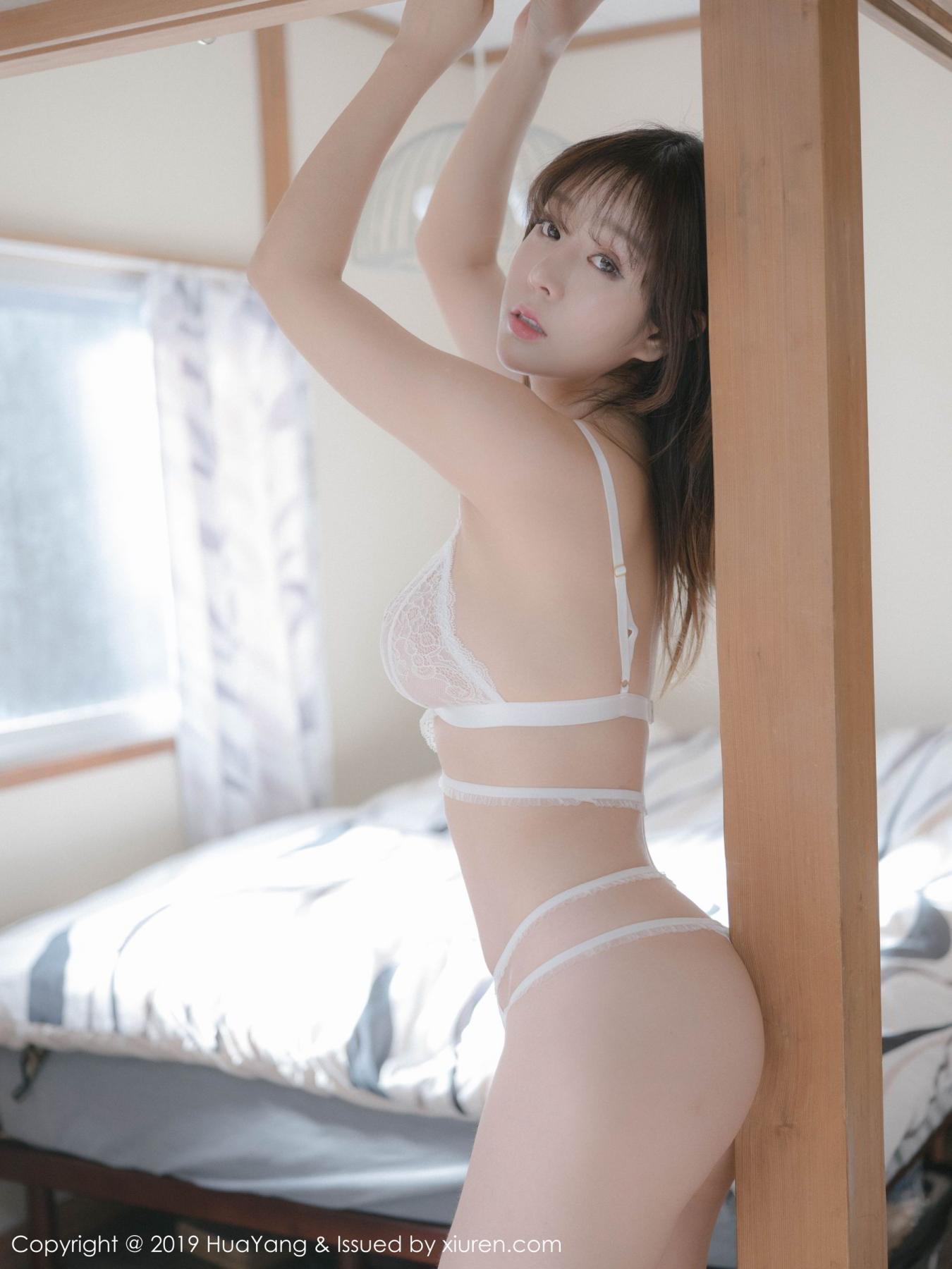 [Huayang] Vol.120 Wang Yu Chun 5P, Adult, Big Booty, HuaYang, Underwear, Wang Yu Chun